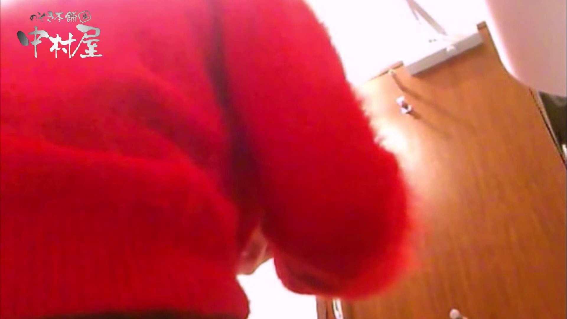 女子トイレ盗撮~某ファミレス編~vol.07 女子トイレ 盗み撮りオマンコ動画キャプチャ 74画像 69
