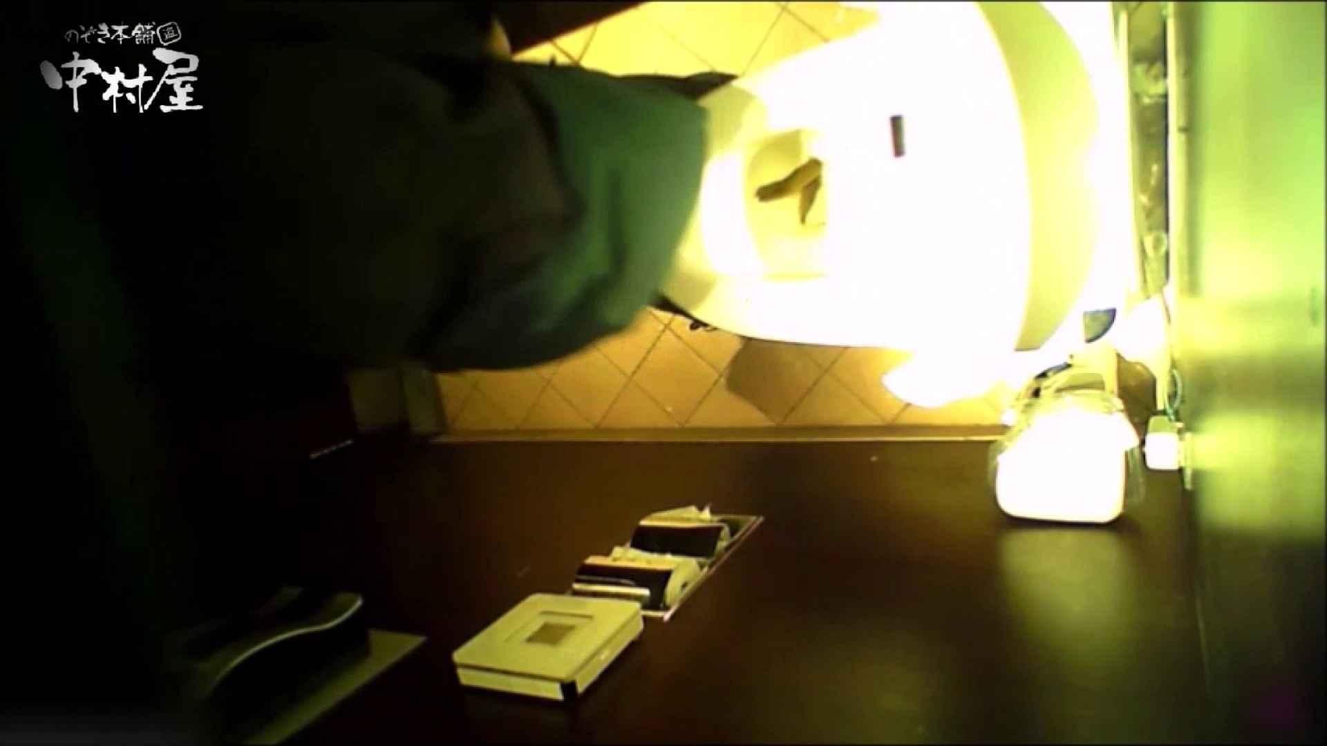 女子トイレ盗撮~某ファミレス編~vol.23 女子トイレ 盗撮ワレメ無修正動画無料 79画像 69