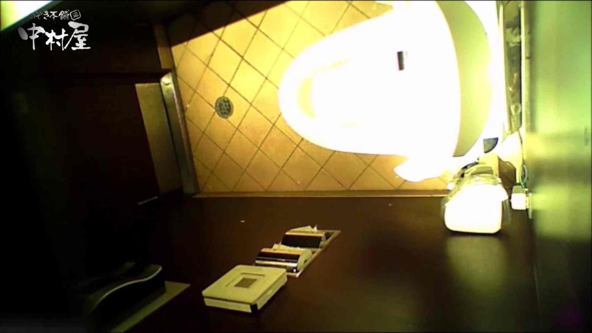 女子トイレ盗撮~某ファミレス編~vol.23 OLセックス 盗撮AV動画キャプチャ 79画像 77
