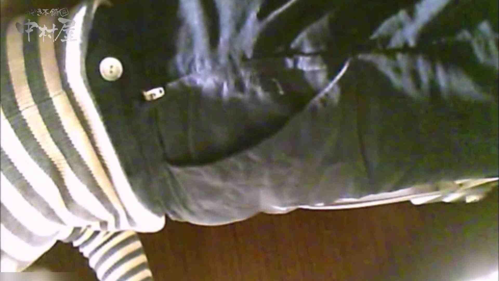 女子トイレ盗撮~某ファミレス編~vol.25 OLセックス 盗み撮り動画キャプチャ 96画像 27