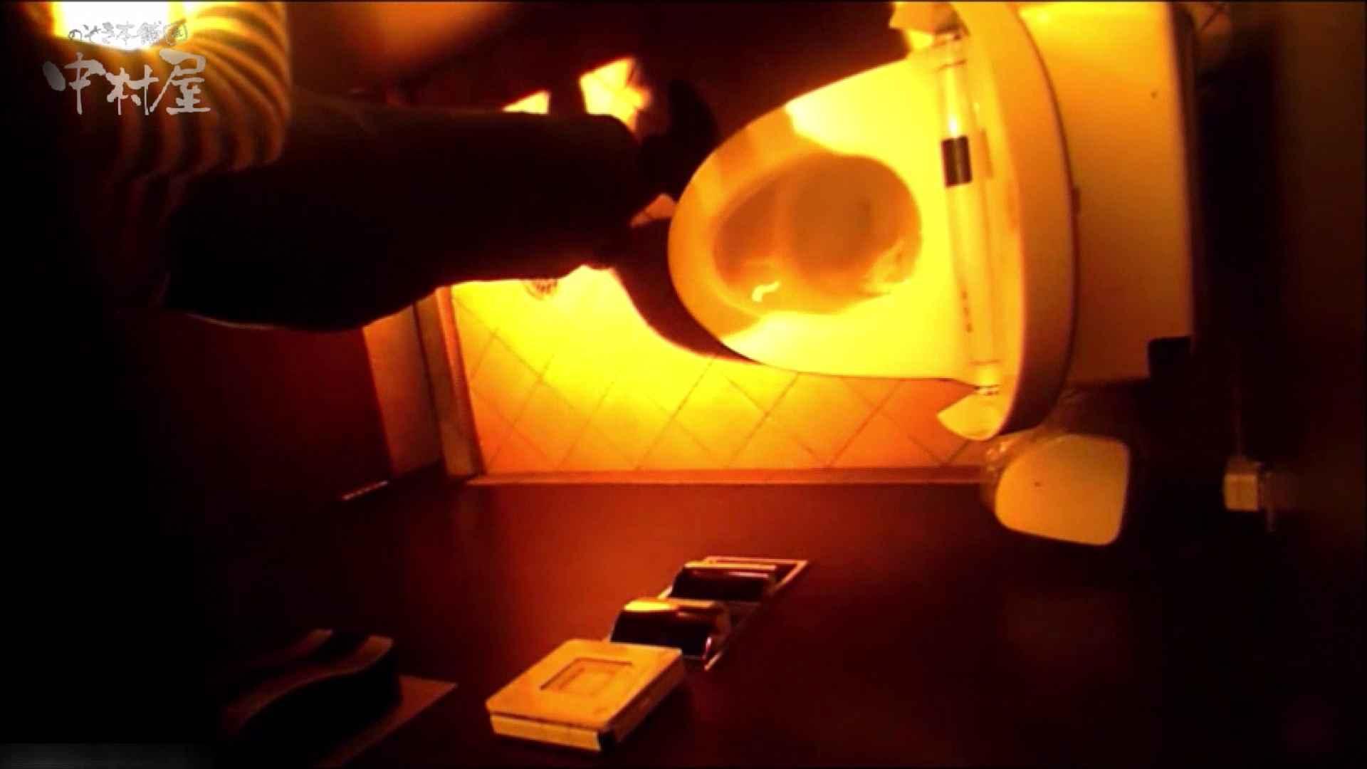 女子トイレ盗撮~某ファミレス編~vol.25 OLセックス 盗み撮り動画キャプチャ 96画像 47