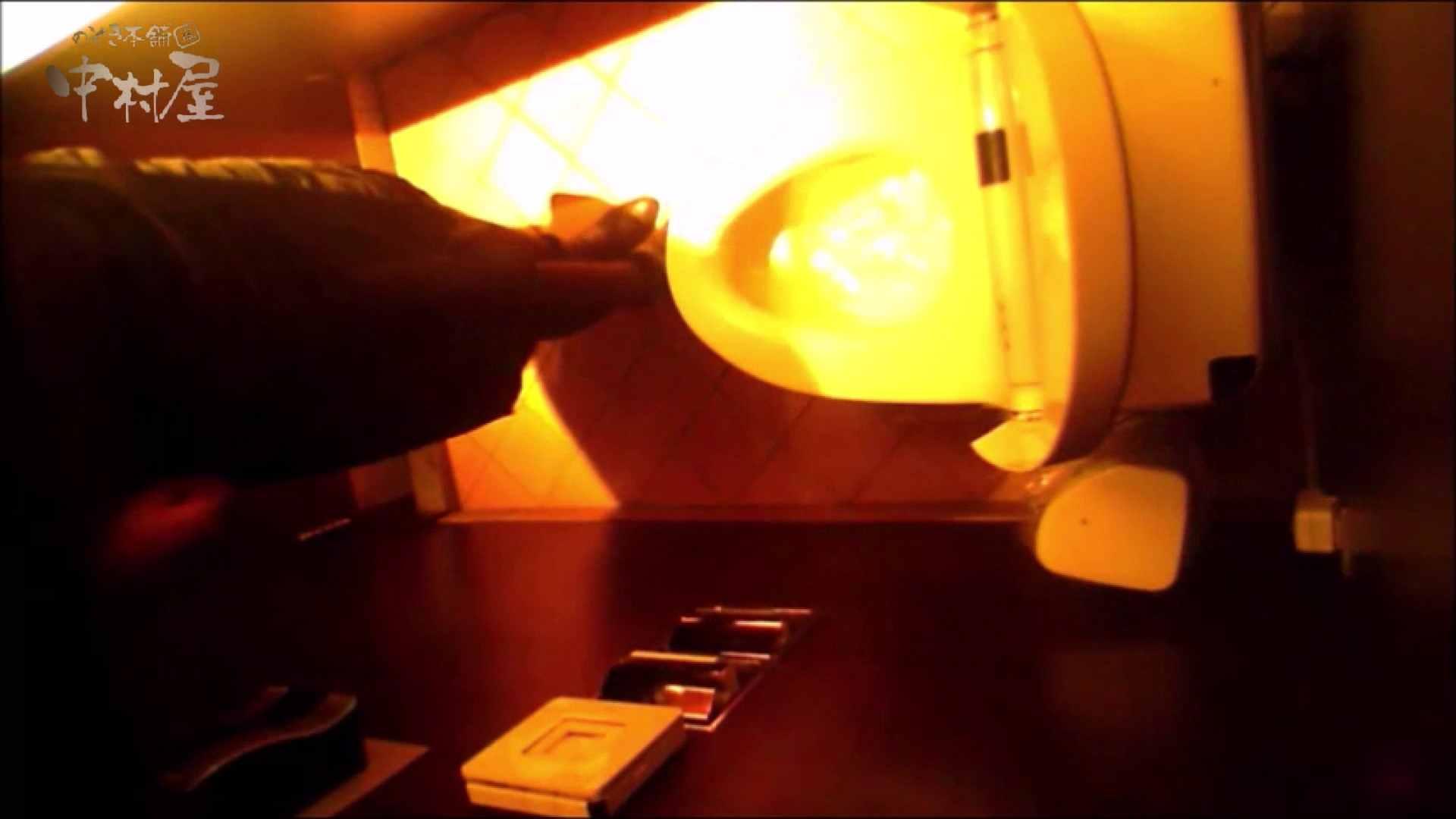 女子トイレ盗撮~某ファミレス編~vol.25 OLセックス 盗み撮り動画キャプチャ 96画像 57
