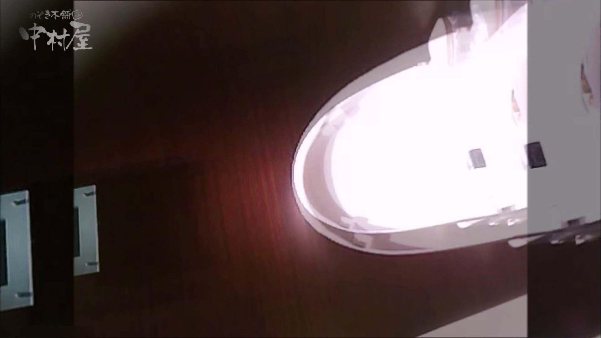 女子トイレ盗撮~某ファミレス編~vol.25 トイレ 隠し撮りオマンコ動画紹介 96画像 79