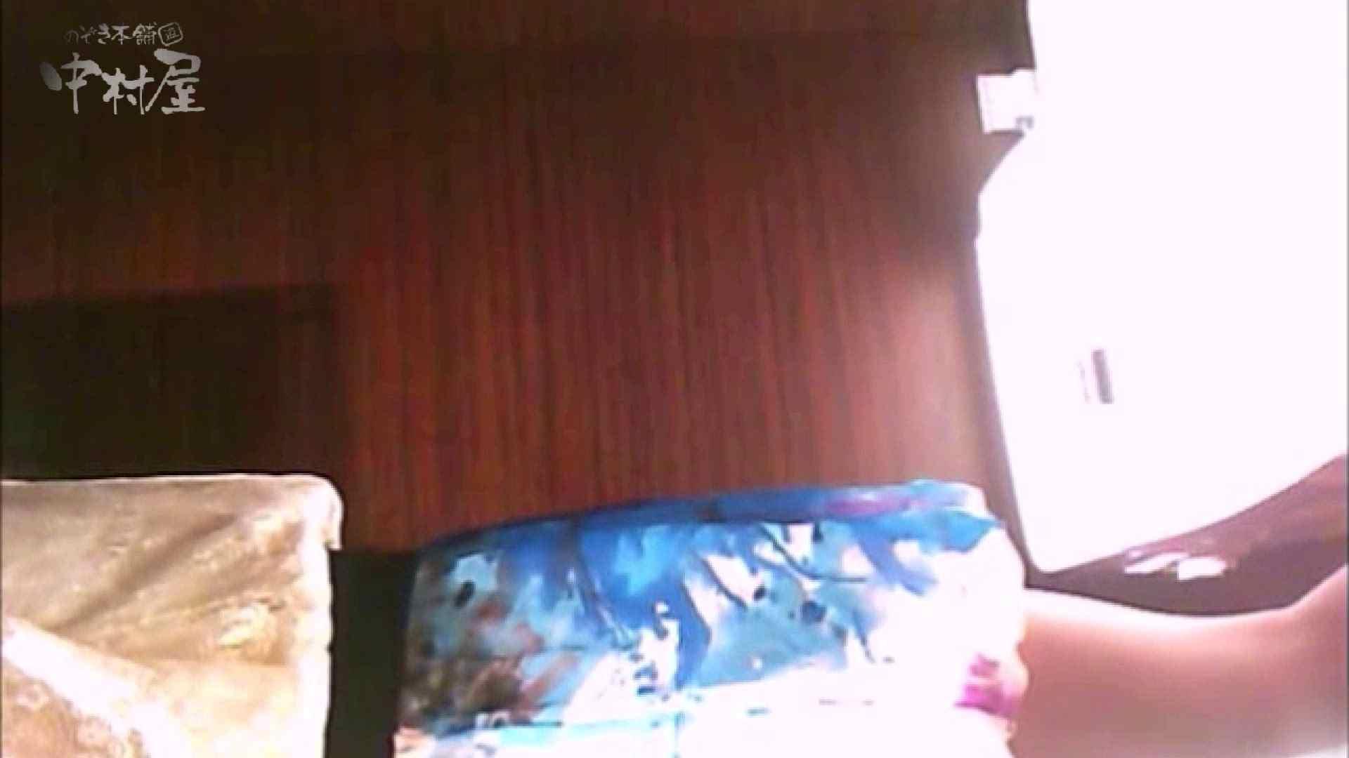 女子トイレ盗撮~某ファミレス編~vol.34 女子トイレ 覗きオメコ動画キャプチャ 64画像 9