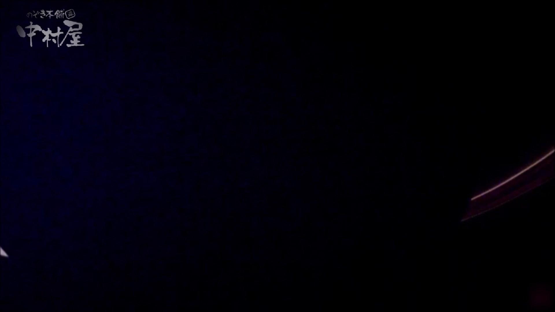 女子トイレ盗撮~某ファミレス編~vol.34 盗撮 | トイレ  64画像 31