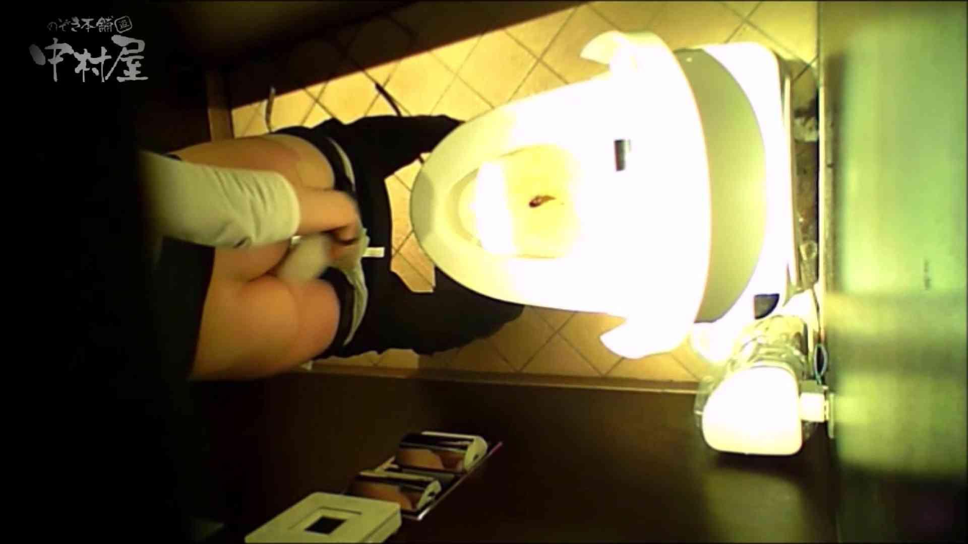 女子トイレ盗撮~某ファミレス編~vol.36 OLセックス 隠し撮りすけべAV動画紹介 97画像 12