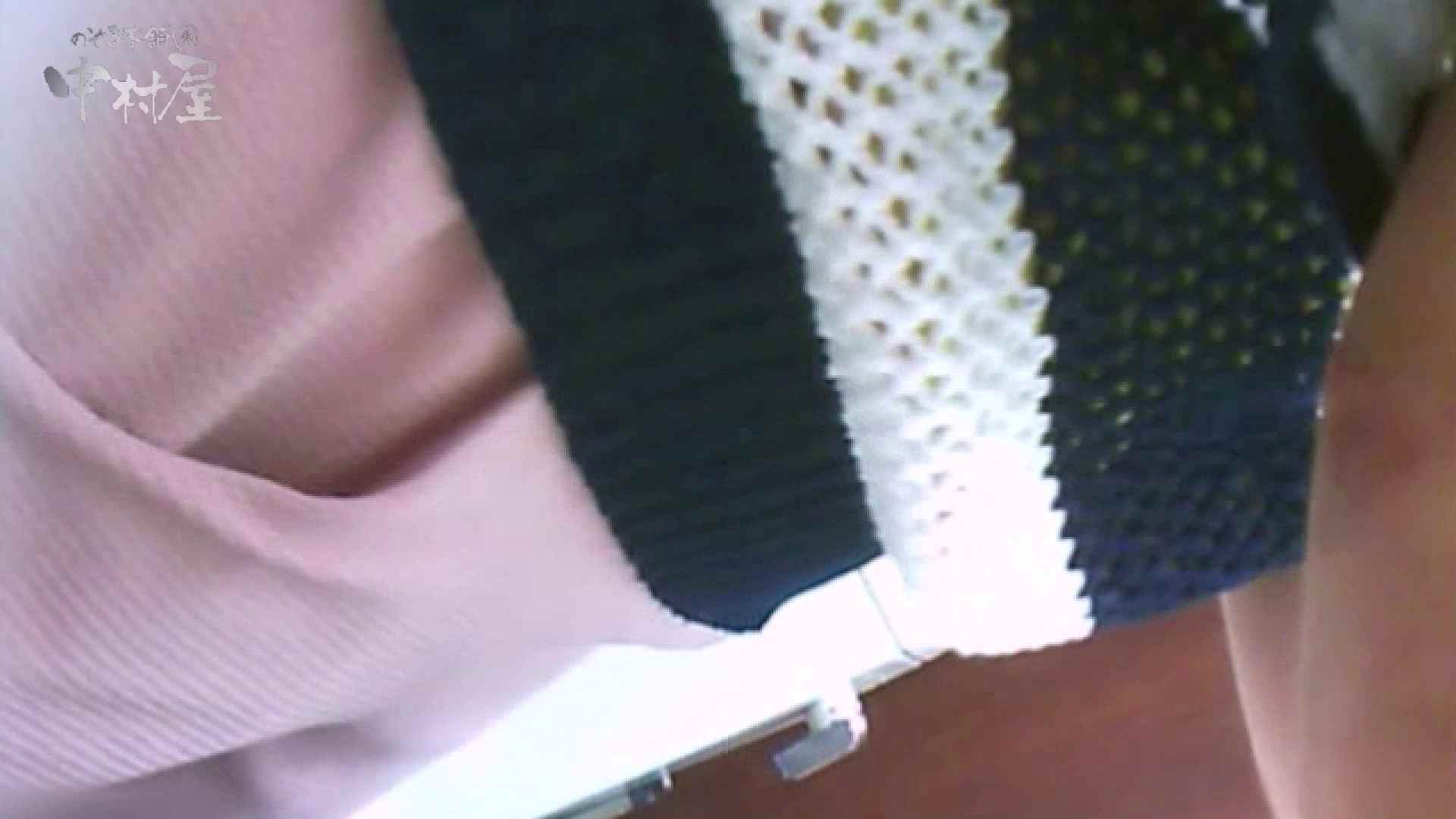 女子トイレ盗撮~某ファミレス編~vol.36 OLセックス 隠し撮りすけべAV動画紹介 97画像 27