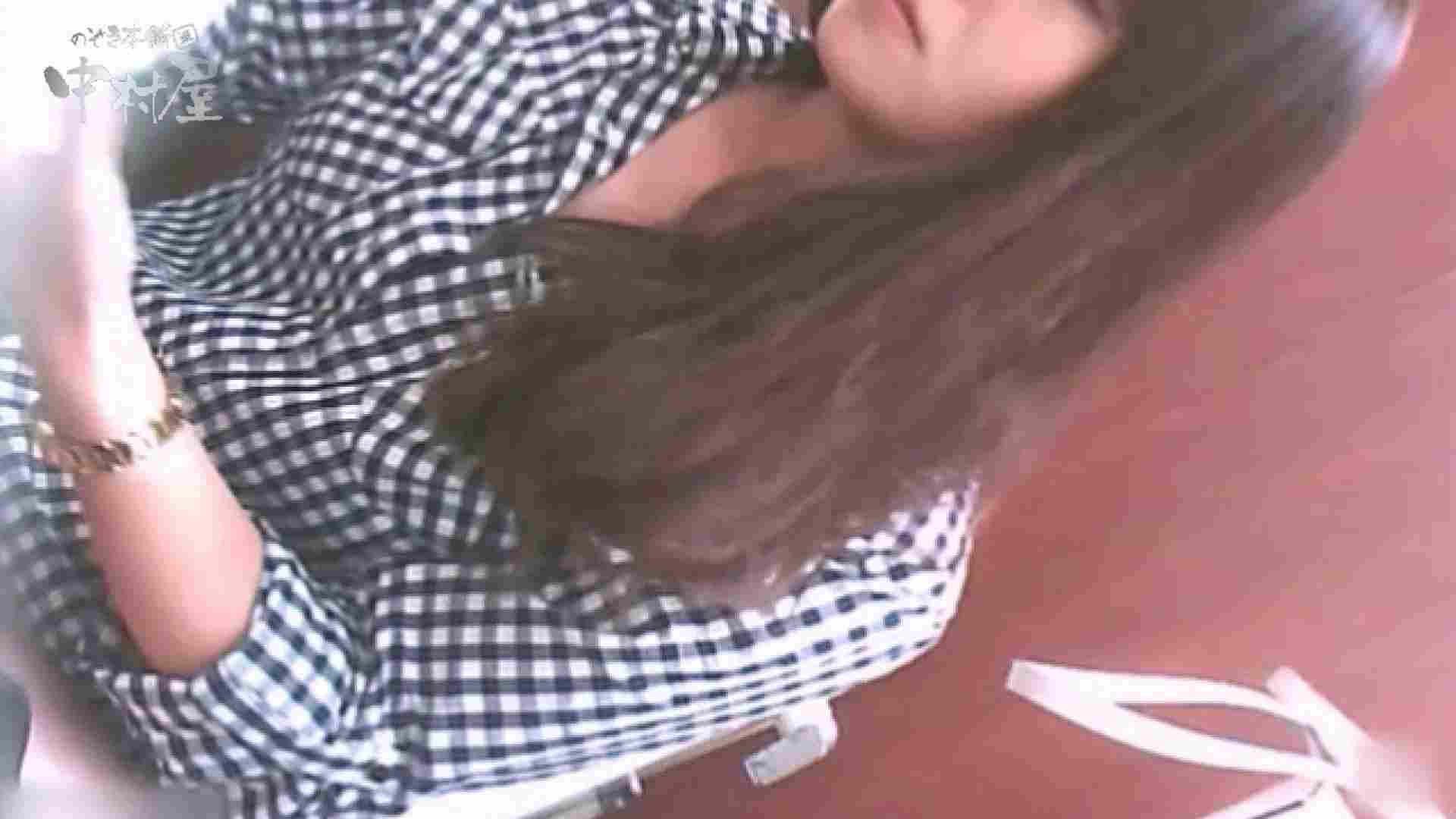女子トイレ盗撮~某ファミレス編~vol.36 OLセックス 隠し撮りすけべAV動画紹介 97画像 42