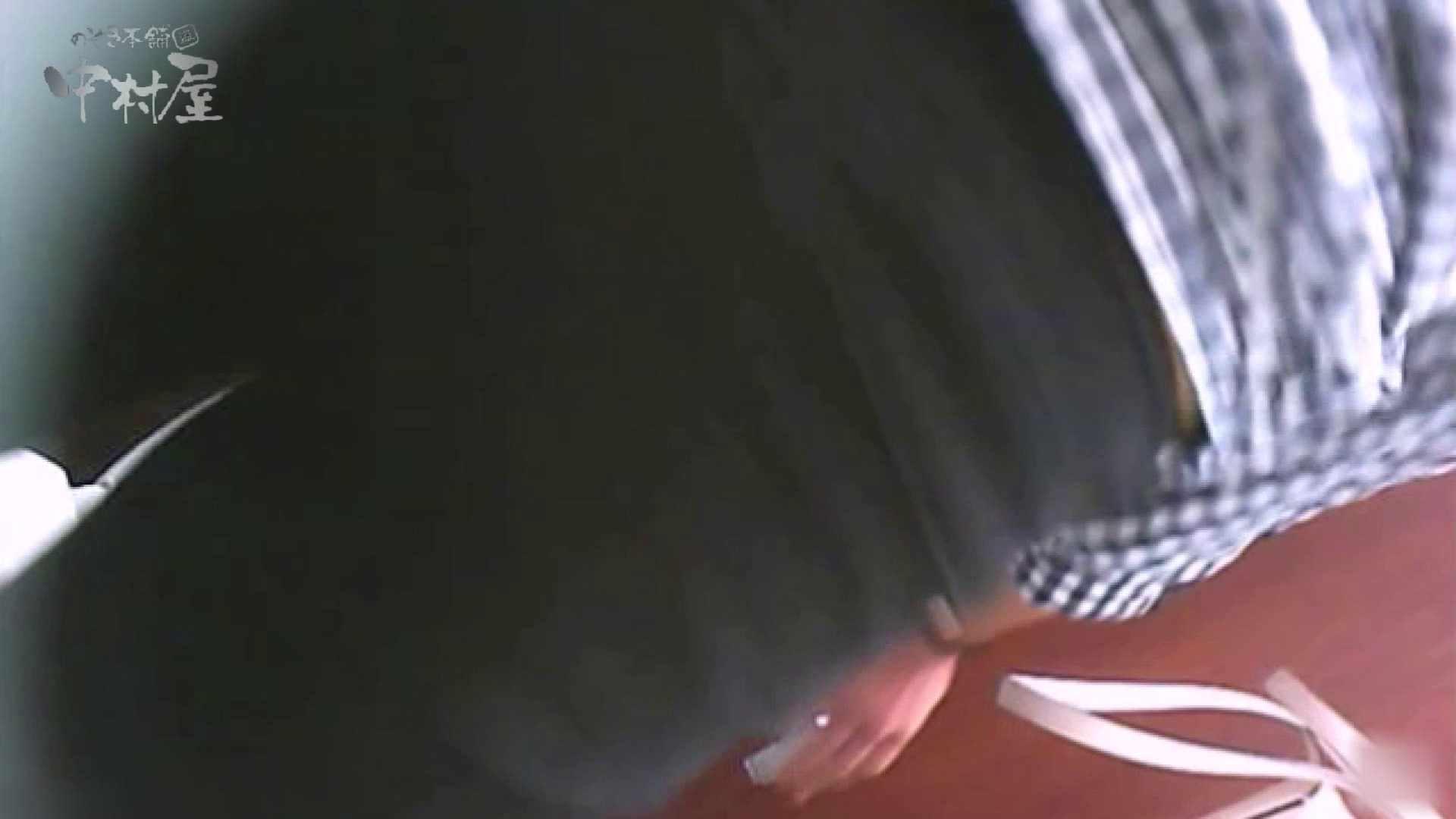 女子トイレ盗撮~某ファミレス編~vol.36 OLセックス 隠し撮りすけべAV動画紹介 97画像 52