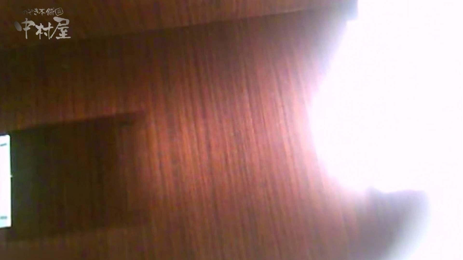 女子トイレ盗撮~某ファミレス編~vol.36 トイレ 盗撮えろ無修正画像 97画像 63