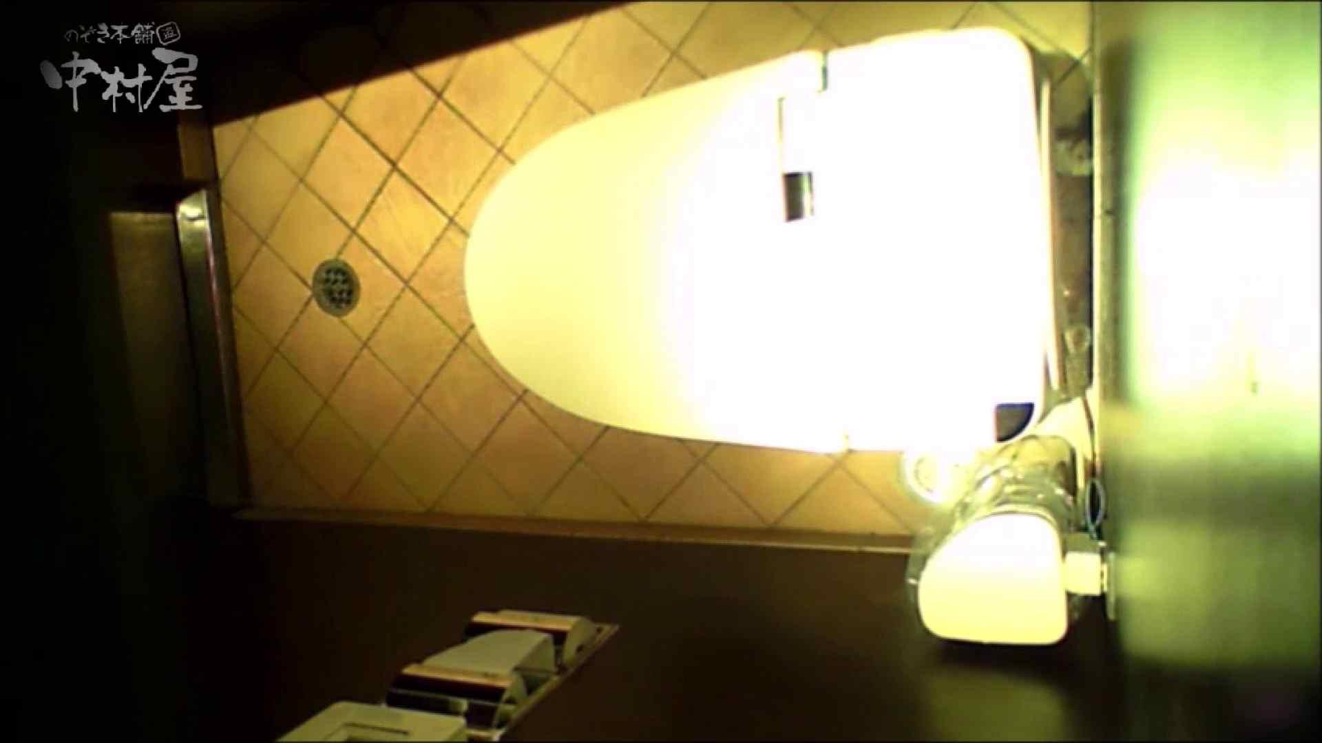 女子トイレ盗撮~某ファミレス編~vol.36 OLセックス 隠し撮りすけべAV動画紹介 97画像 72