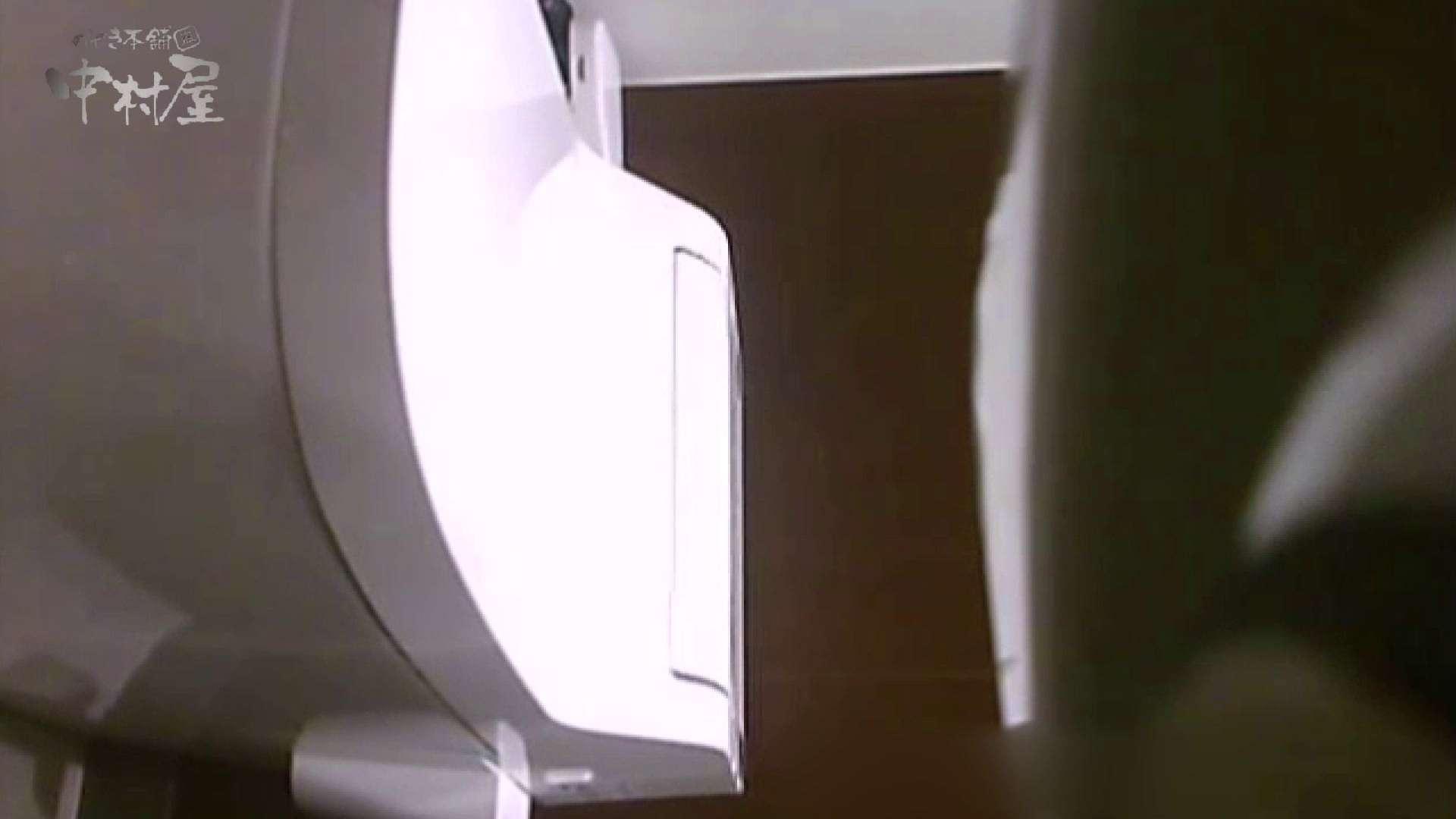 女子トイレ盗撮~某ファミレス編~vol.40 盗撮 おまんこ無修正動画無料 51画像 33
