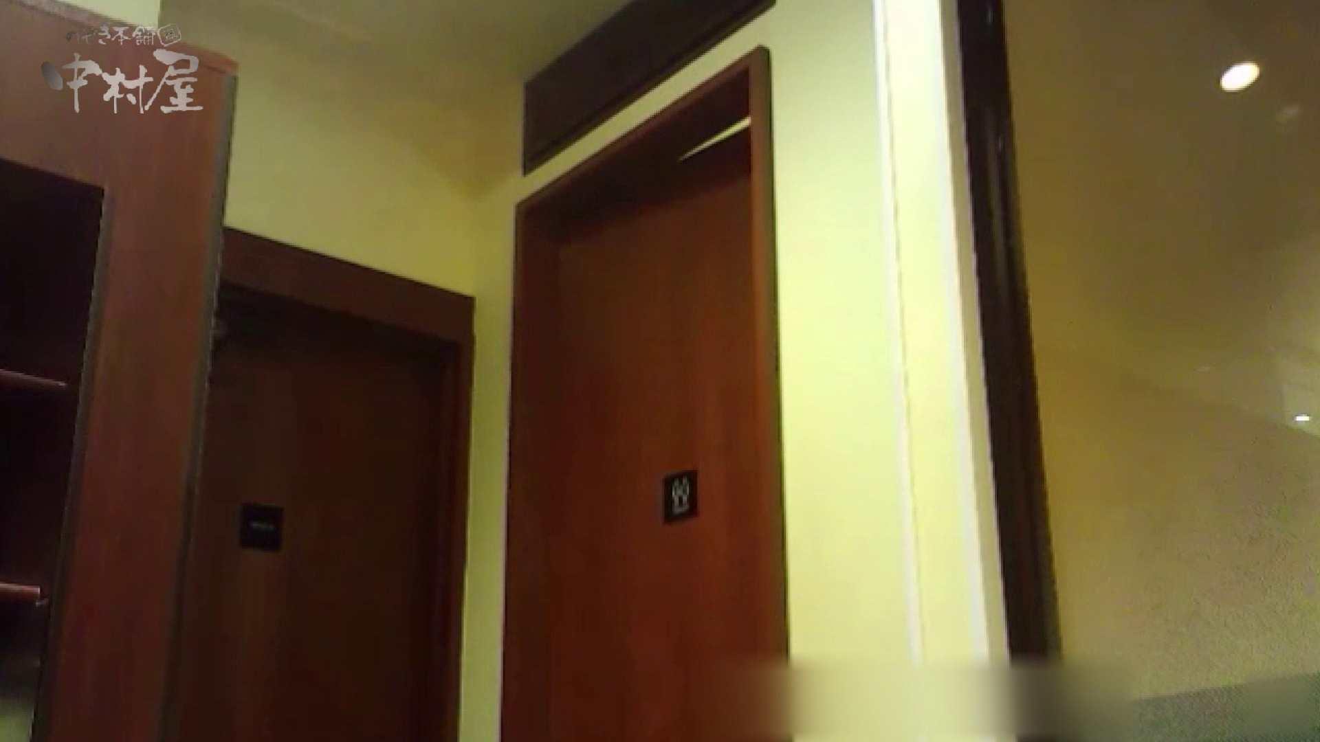 女子トイレ盗撮~某ファミレス編~vol.40 盗撮 おまんこ無修正動画無料 51画像 48
