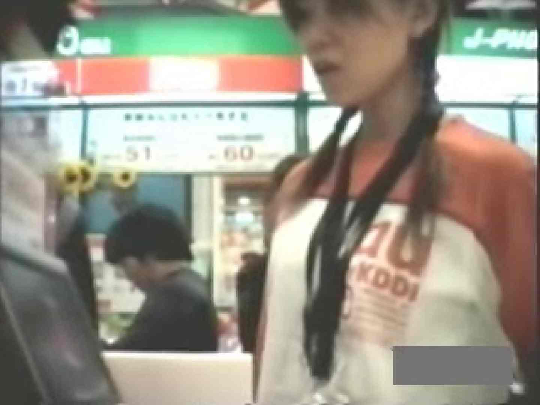 アパレル&ショップ店員のパンチラコレクション vol.02 OLセックス 盗撮おめこ無修正動画無料 65画像 9