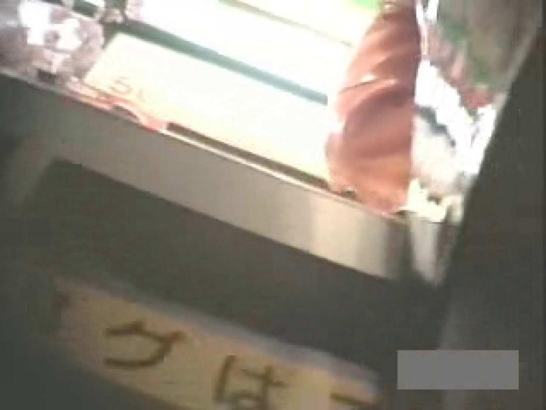 アパレル&ショップ店員のパンチラコレクション vol.02 盗撮 盗み撮り動画キャプチャ 65画像 24