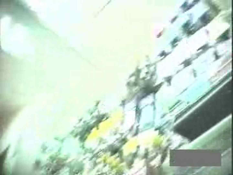 アパレル&ショップ店員のパンチラコレクション vol.02 チラ 盗撮AV動画キャプチャ 65画像 39