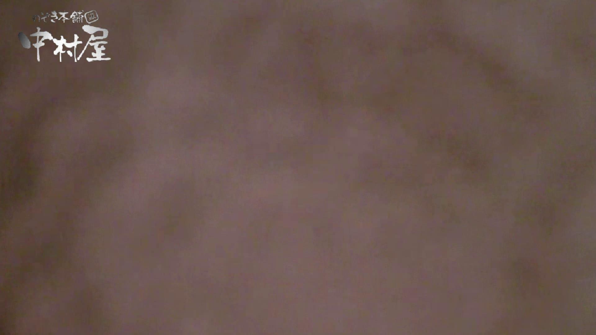 無修正エロ動画|雅さんの独断と偏見で集めた動画集 民家Vol.8絶叫編|のぞき本舗 中村屋