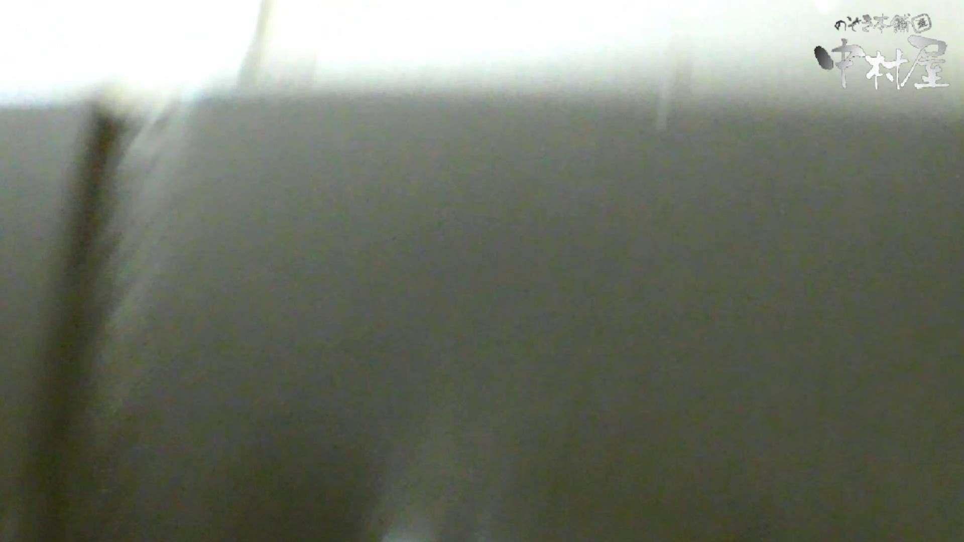 無修正エロ動画|お待たせしました始動します‼雅さんの独断と偏見で集めた動画集 Vol.8|のぞき本舗 中村屋