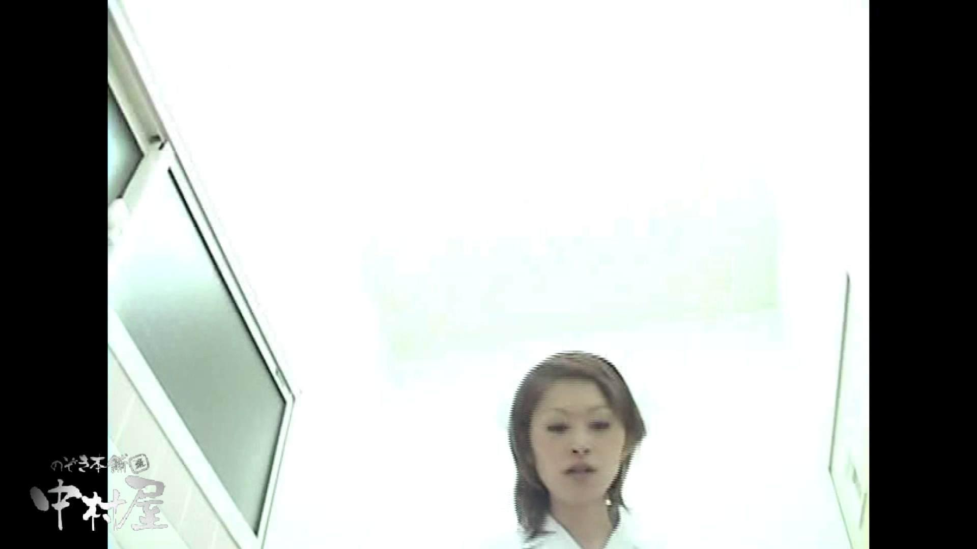VIP配信している都内某大学病院編 和式イ更所盗撮 一部公開‼ トイレ   女医ヌード動画  100画像 67