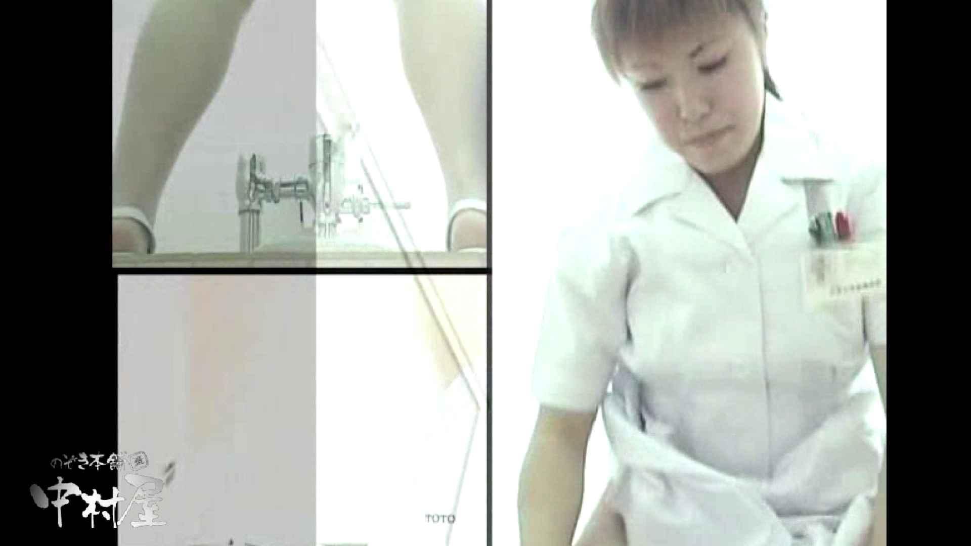 都内某大学病院編 和式イ更所盗撮 その⑩ 3名 女医ヌード動画 盗み撮りオマンコ動画キャプチャ 52画像 5