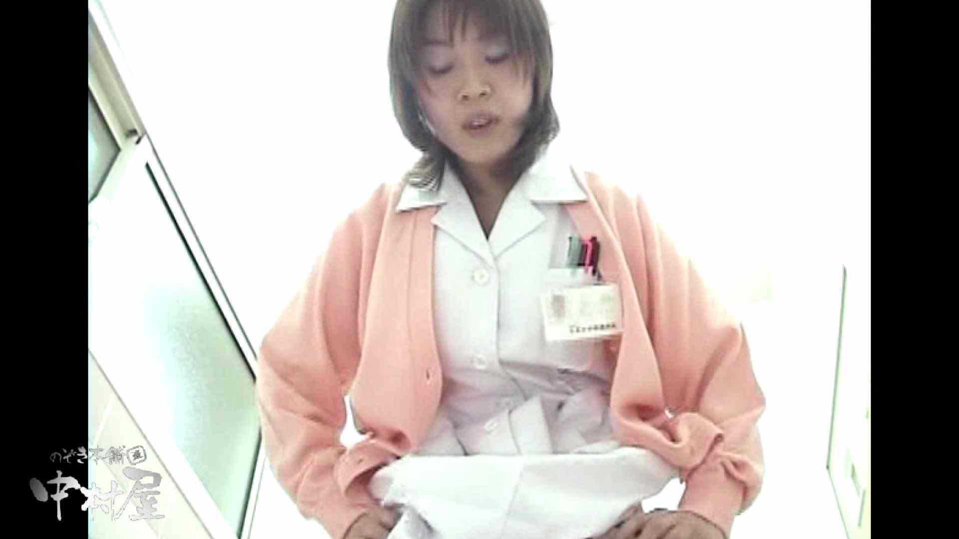 都内某大学病院編 和式イ更所盗撮 その⑪ 4名 リアル放尿 ぱこり動画紹介 83画像 10