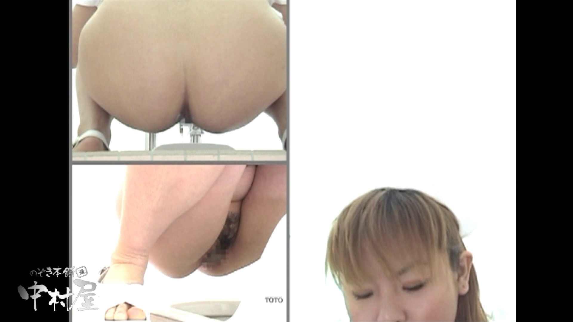 都内某大学病院編 和式イ更所盗撮 その⑬ 4名 女医ヌード動画  101画像 66