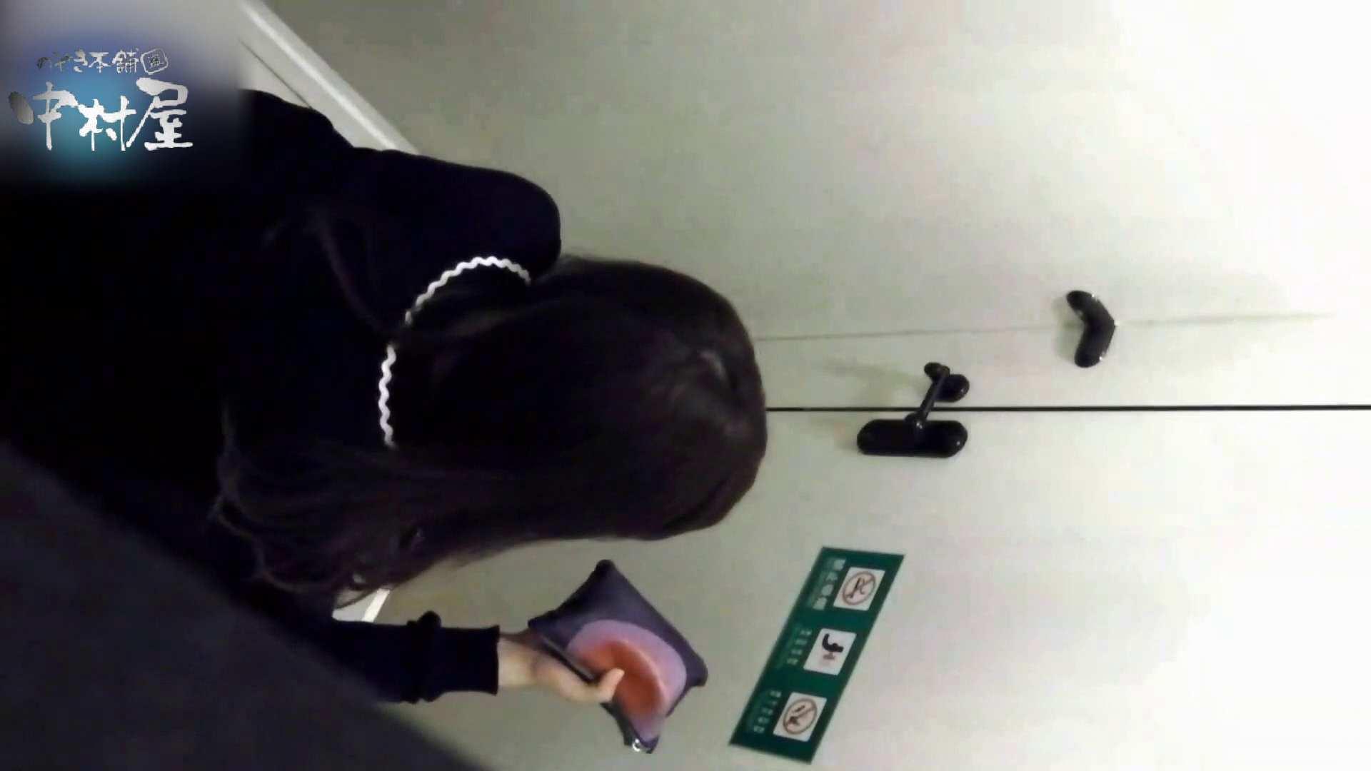 乙女集まる!ショッピングモール潜入撮vol.01 その他 盗み撮りオマンコ動画キャプチャ 101画像 17