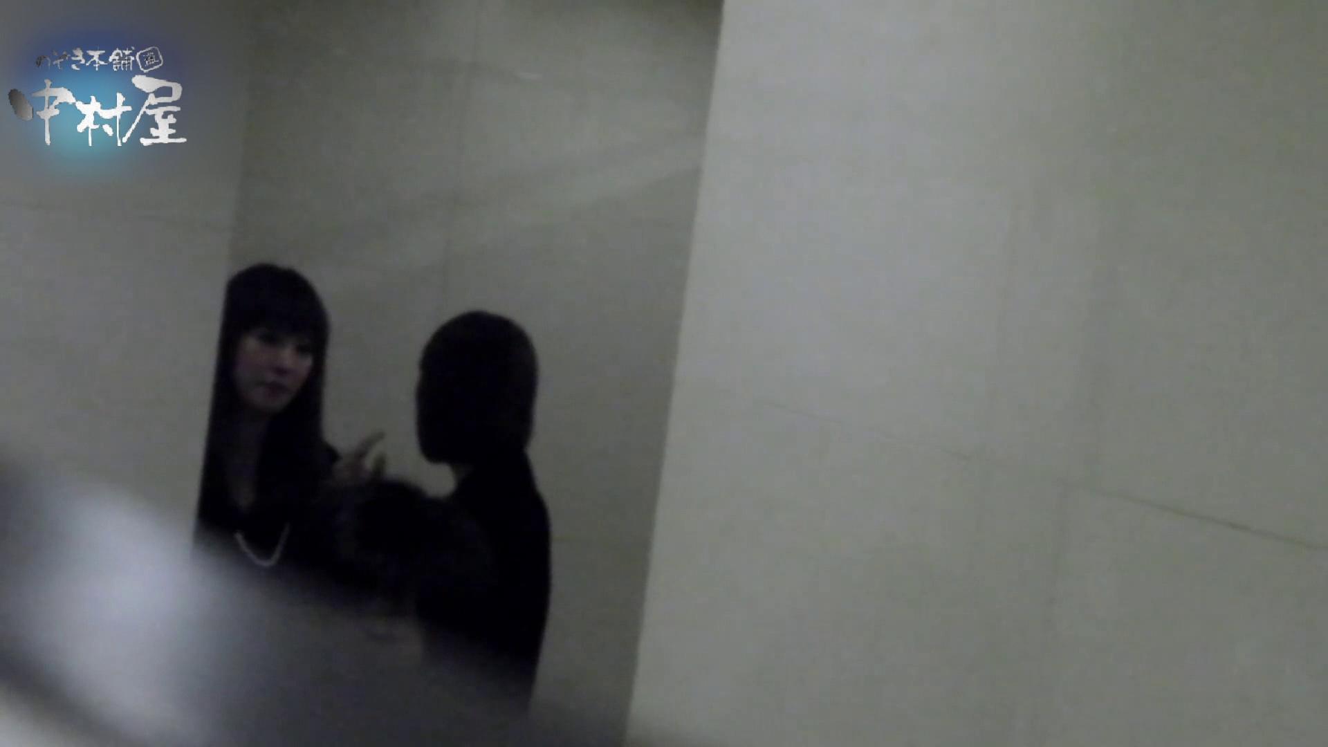 乙女集まる!ショッピングモール潜入撮vol.01 乙女 すけべAV動画紹介 101画像 21