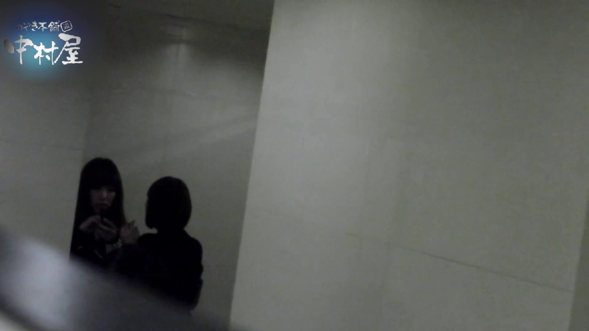 乙女集まる!ショッピングモール潜入撮vol.01 その他 盗み撮りオマンコ動画キャプチャ 101画像 23