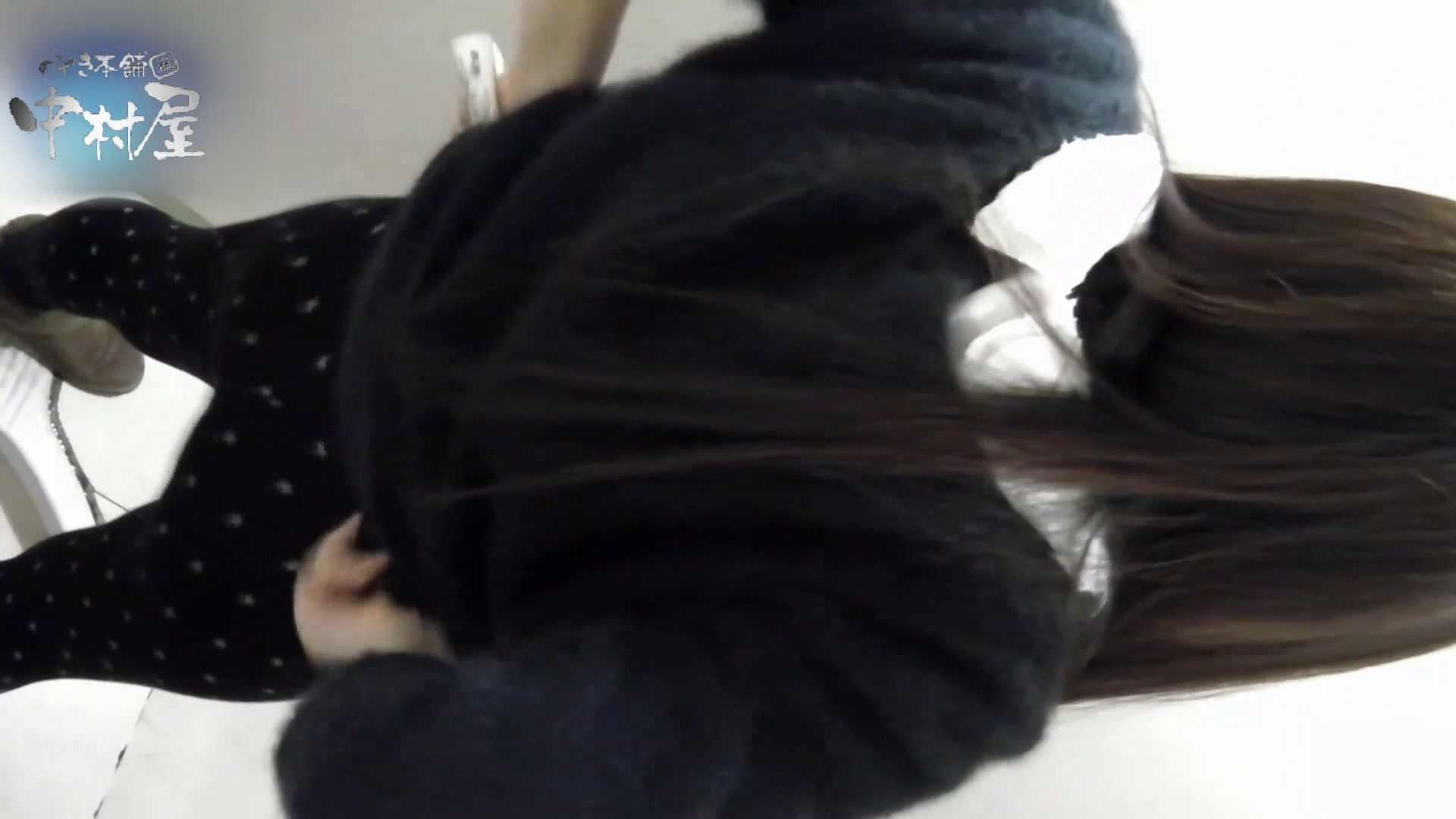 乙女集まる!ショッピングモール潜入撮vol.01 ロリ 盗み撮り動画キャプチャ 101画像 94