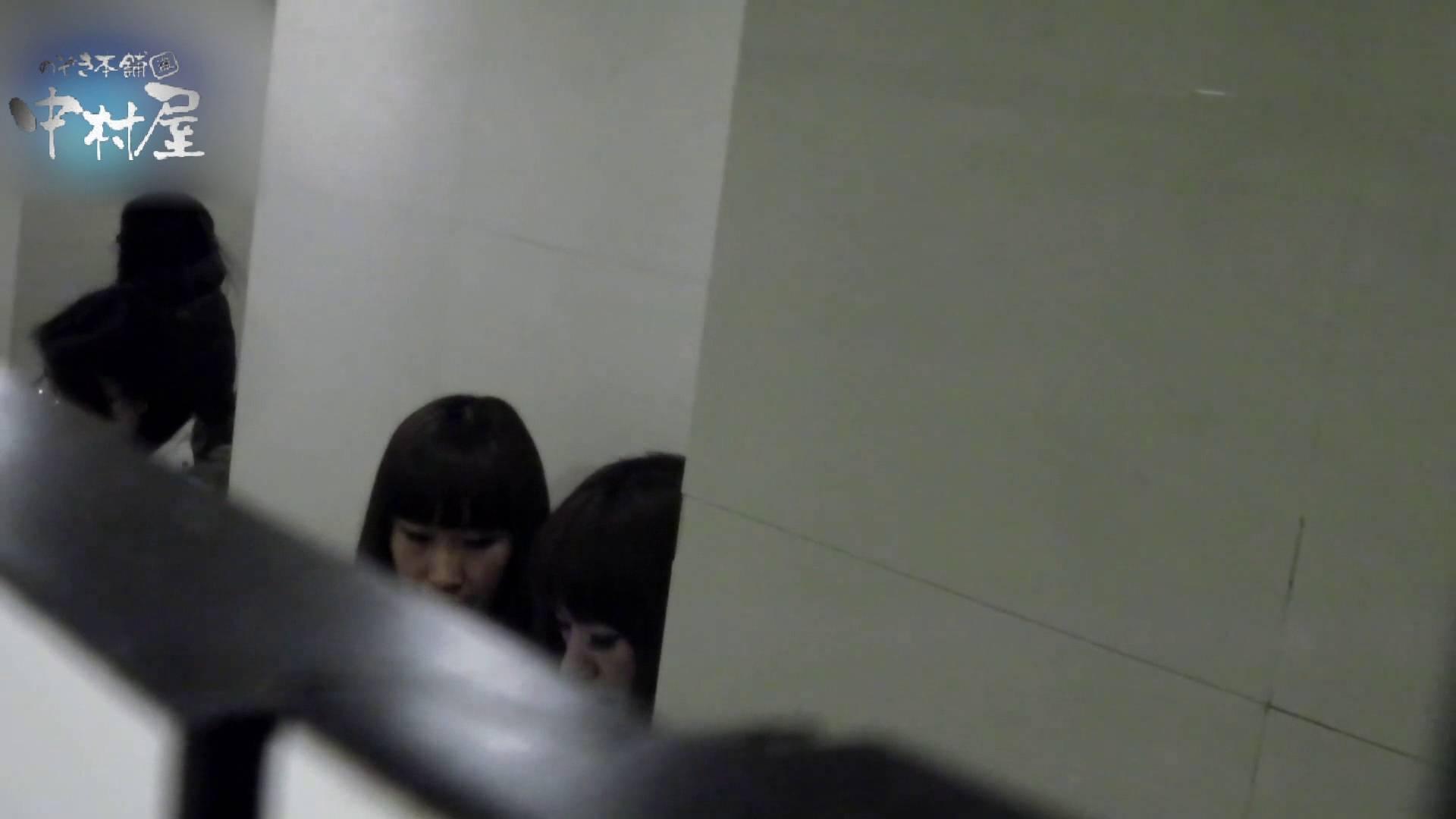 乙女集まる!ショッピングモール潜入撮vol.01 乙女 すけべAV動画紹介 101画像 99