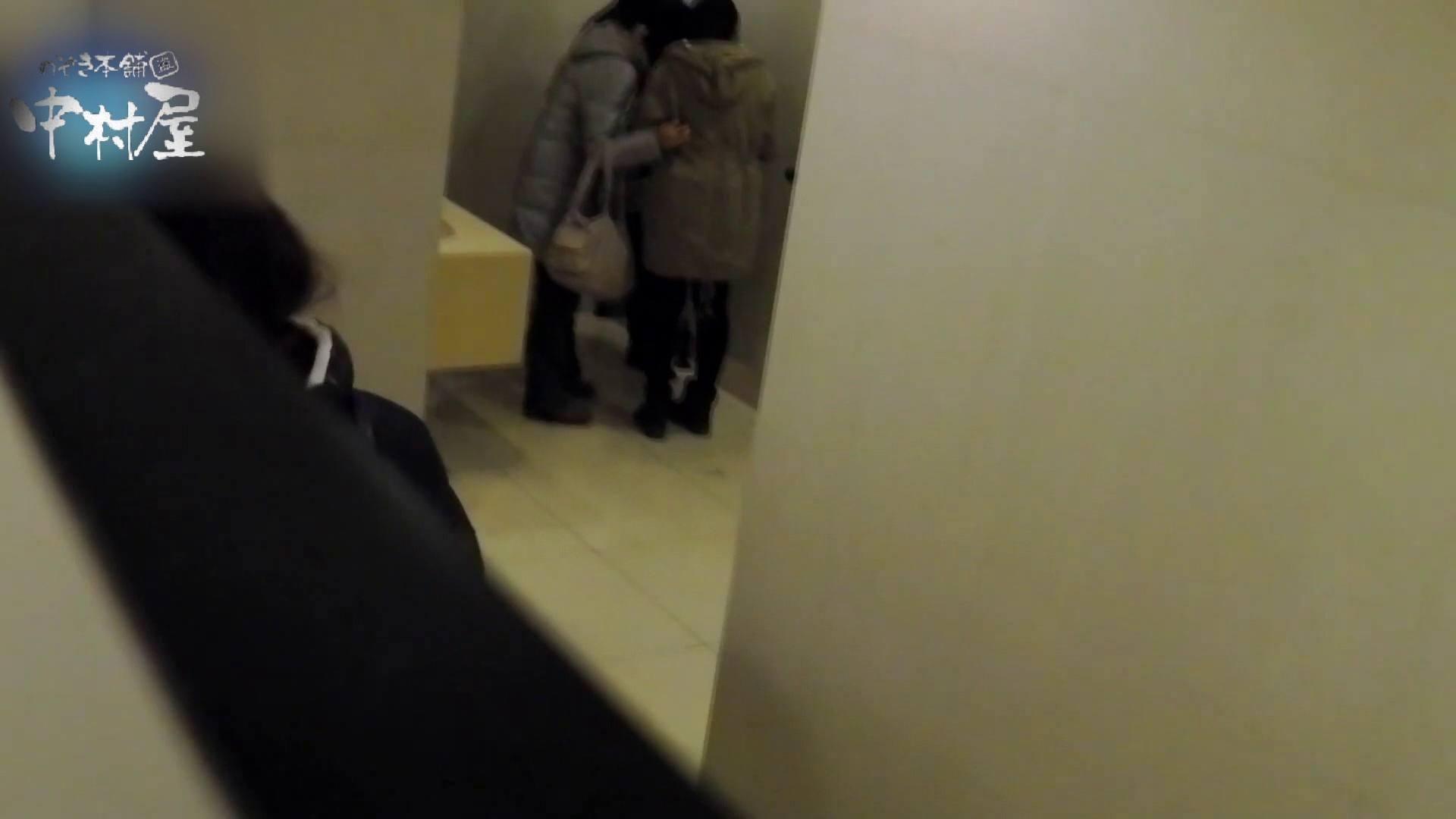 無修正エロ動画 乙女集まる!ショッピングモール潜入撮vol.02 のぞき本舗 中村屋