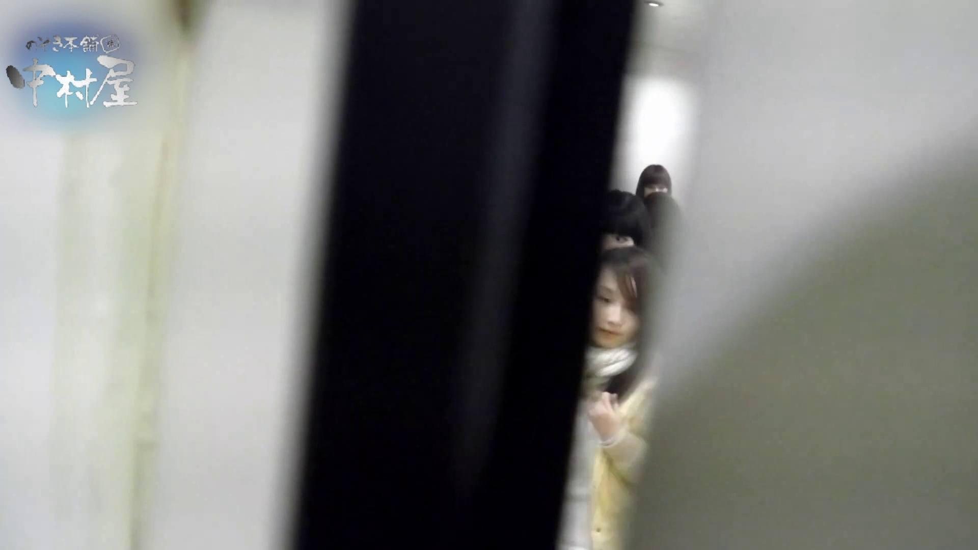 乙女集まる!ショッピングモール潜入撮vol.03 和式 | トイレ  63画像 1