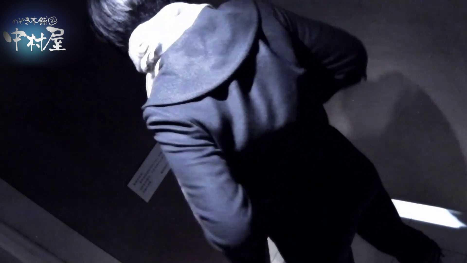 乙女集まる!ショッピングモール潜入撮vol.03 丸見え 覗きスケベ動画紹介 63画像 59