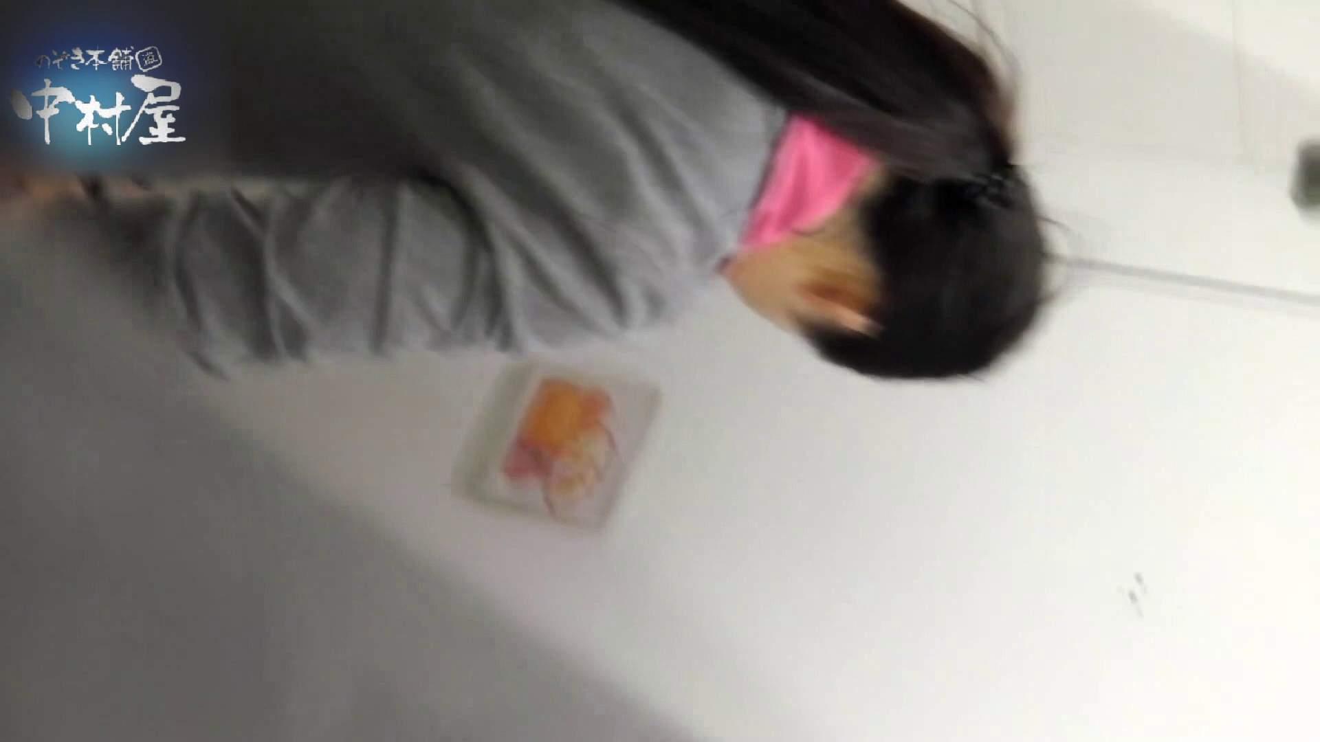 乙女集まる!ショッピングモール潜入撮vol.05 トイレ   和式  60画像 49