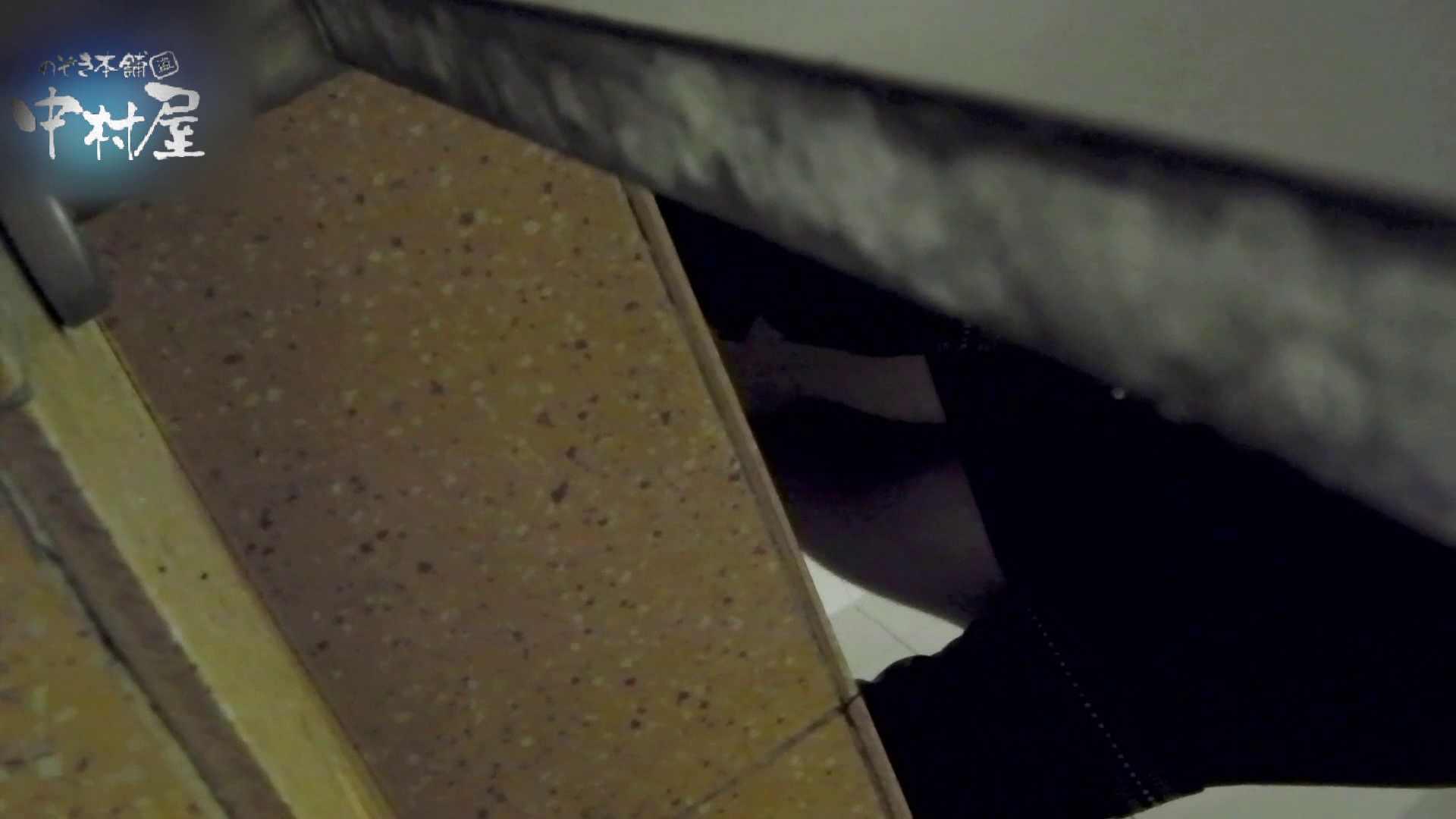 乙女集まる!ショッピングモール潜入撮vol.07 和式   OLセックス  102画像 19