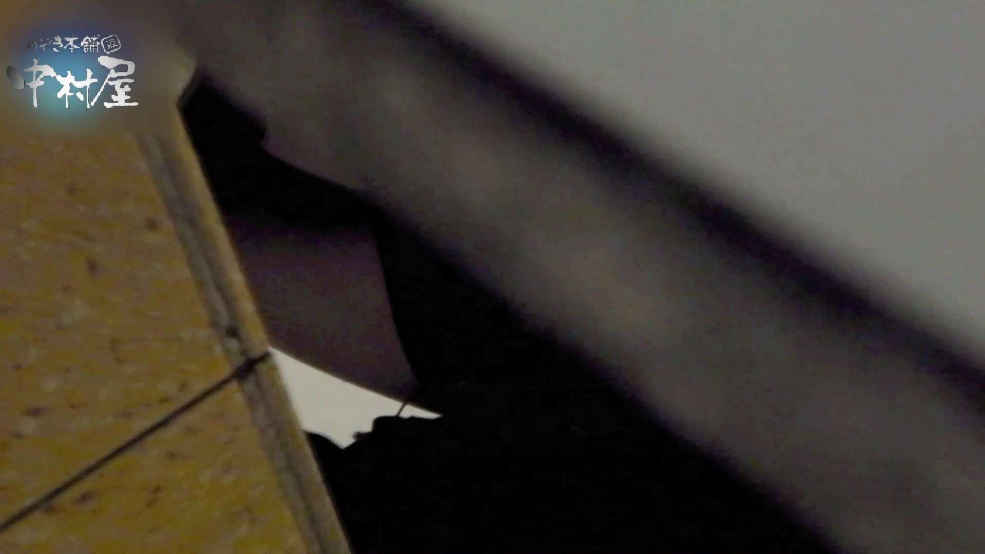 乙女集まる!ショッピングモール潜入撮vol.07 トイレ 盗撮ワレメ無修正動画無料 102画像 81