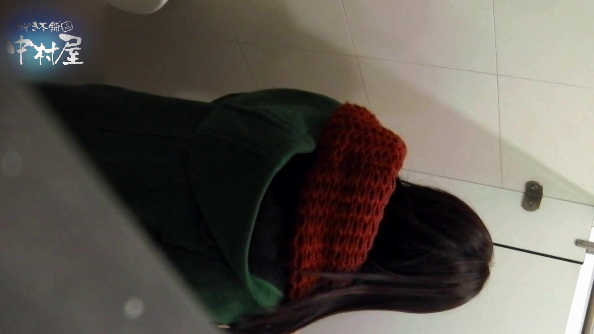 乙女集まる!ショッピングモール潜入撮vol.07 トイレ 盗撮ワレメ無修正動画無料 102画像 99