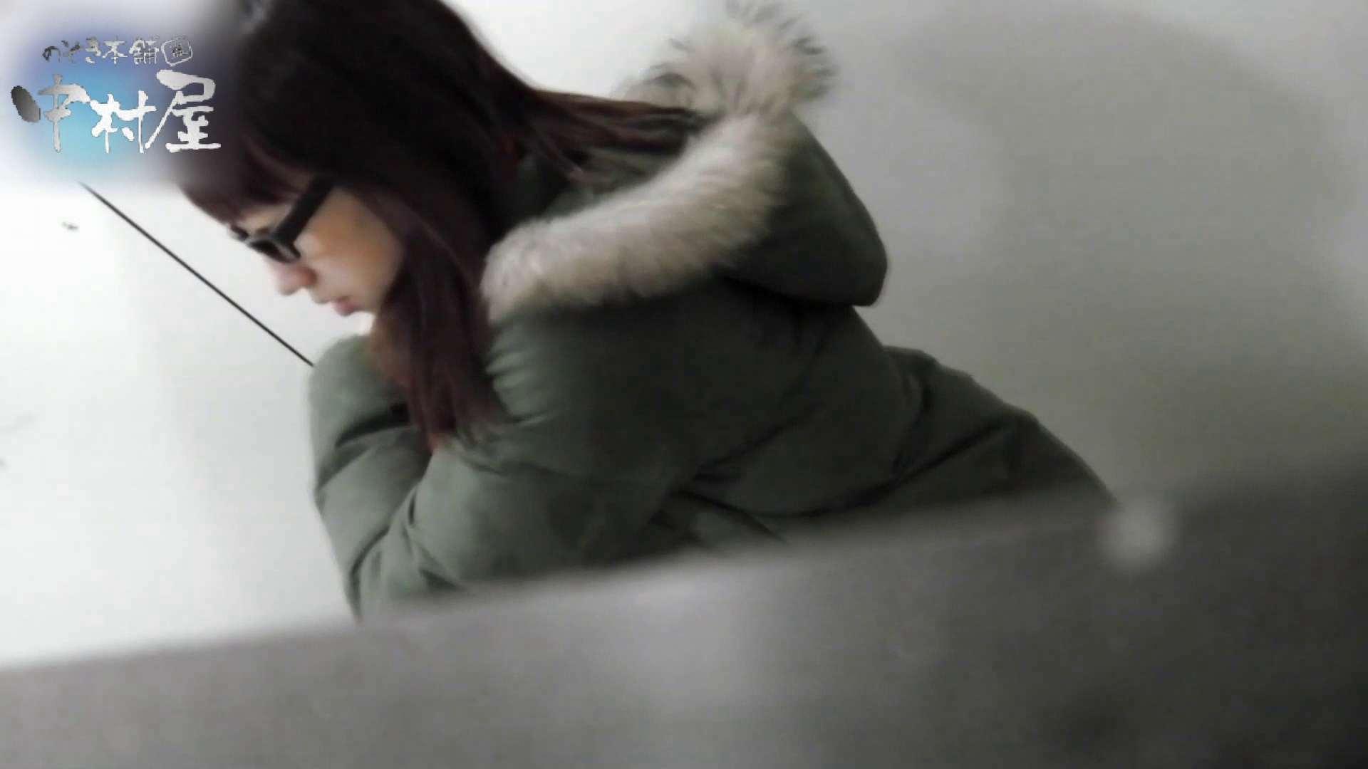 乙女集まる!ショッピングモール潜入撮vol.12 乙女 | トイレ  92画像 1