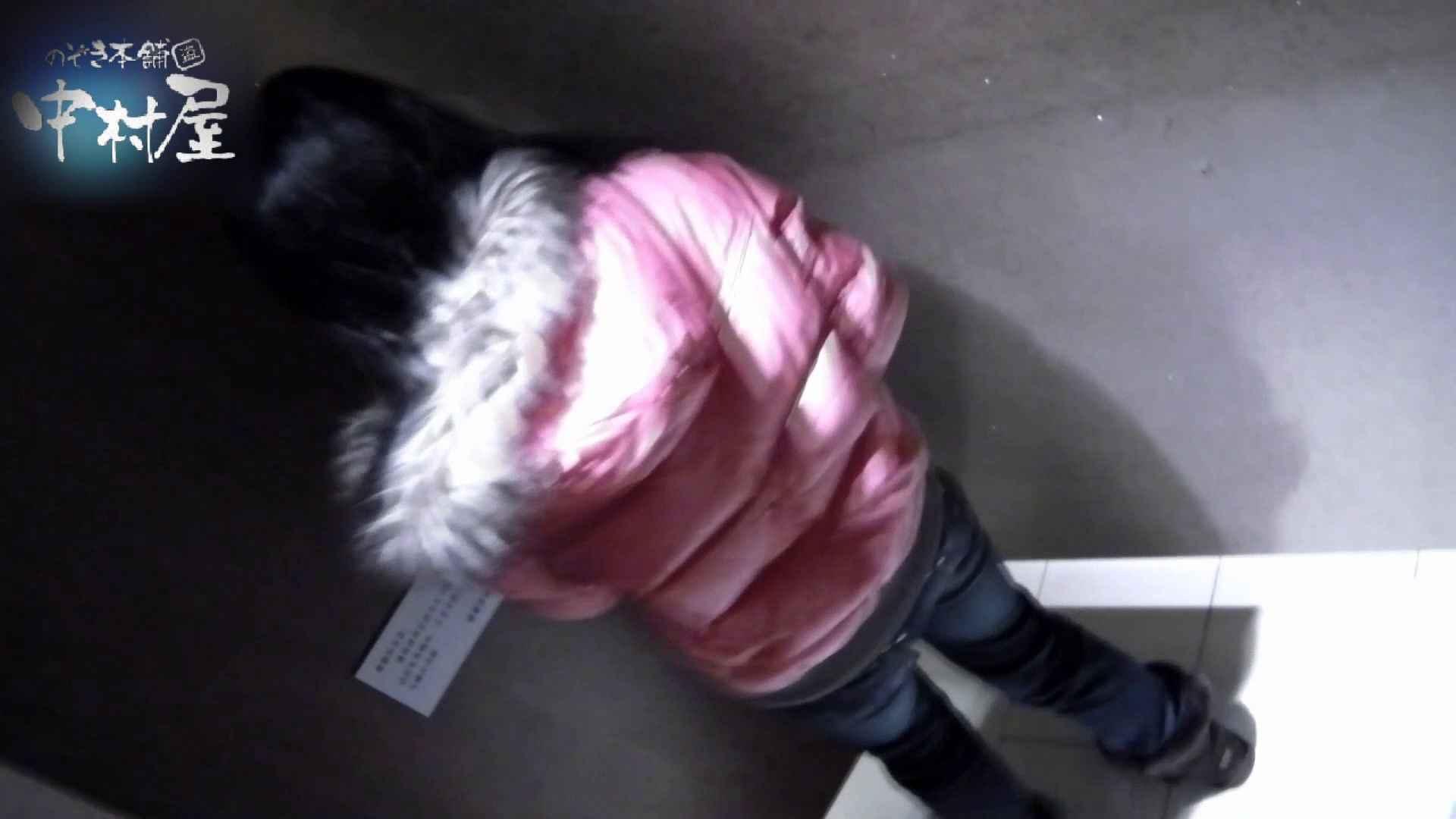 乙女集まる!ショッピングモール潜入撮vol.12 OLセックス 盗撮ヌード画像 92画像 26