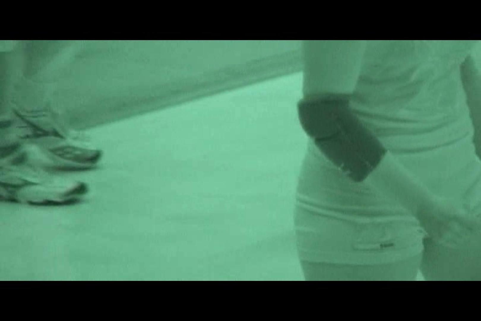 赤外線ムレスケバレー(汗) vol.03 OLセックス 盗撮動画紹介 53画像 23