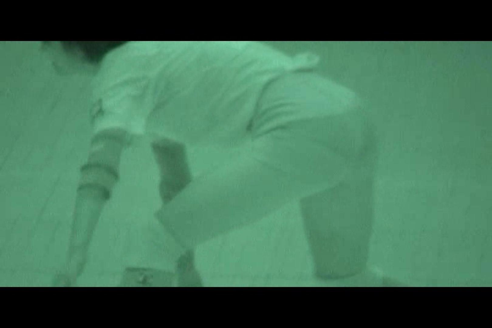 赤外線ムレスケバレー(汗) vol.03 OLセックス 盗撮動画紹介 53画像 26
