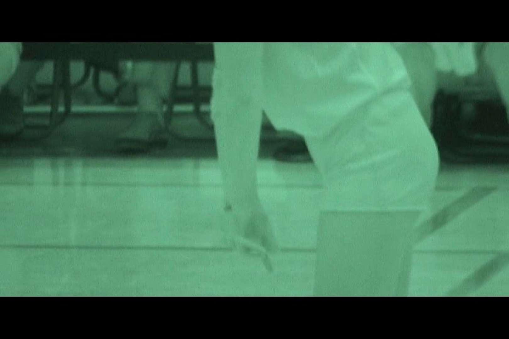 赤外線ムレスケバレー(汗) vol.03 OLセックス 盗撮動画紹介 53画像 47
