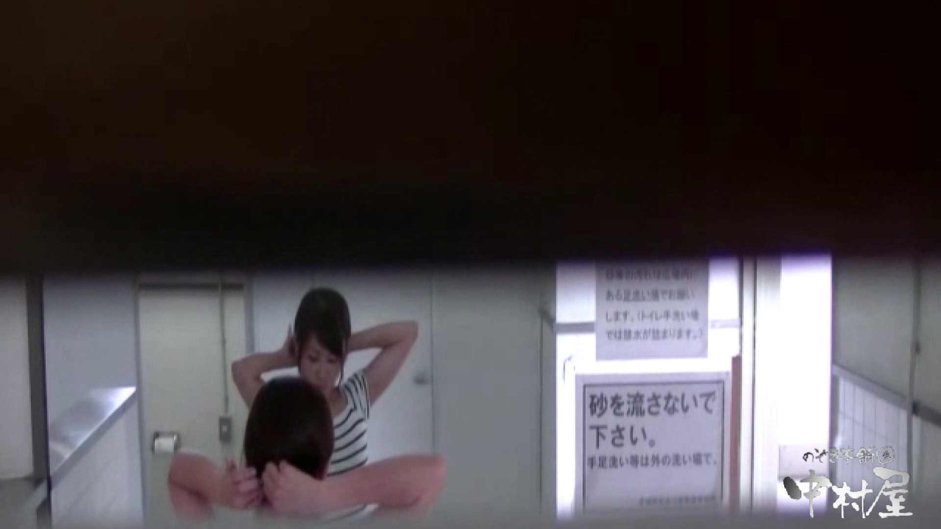 VIP配信している雅さんの独断と偏見で集めたVIP限定 動画集Vol.1一部公開 期間限定   OLセックス  53画像 9