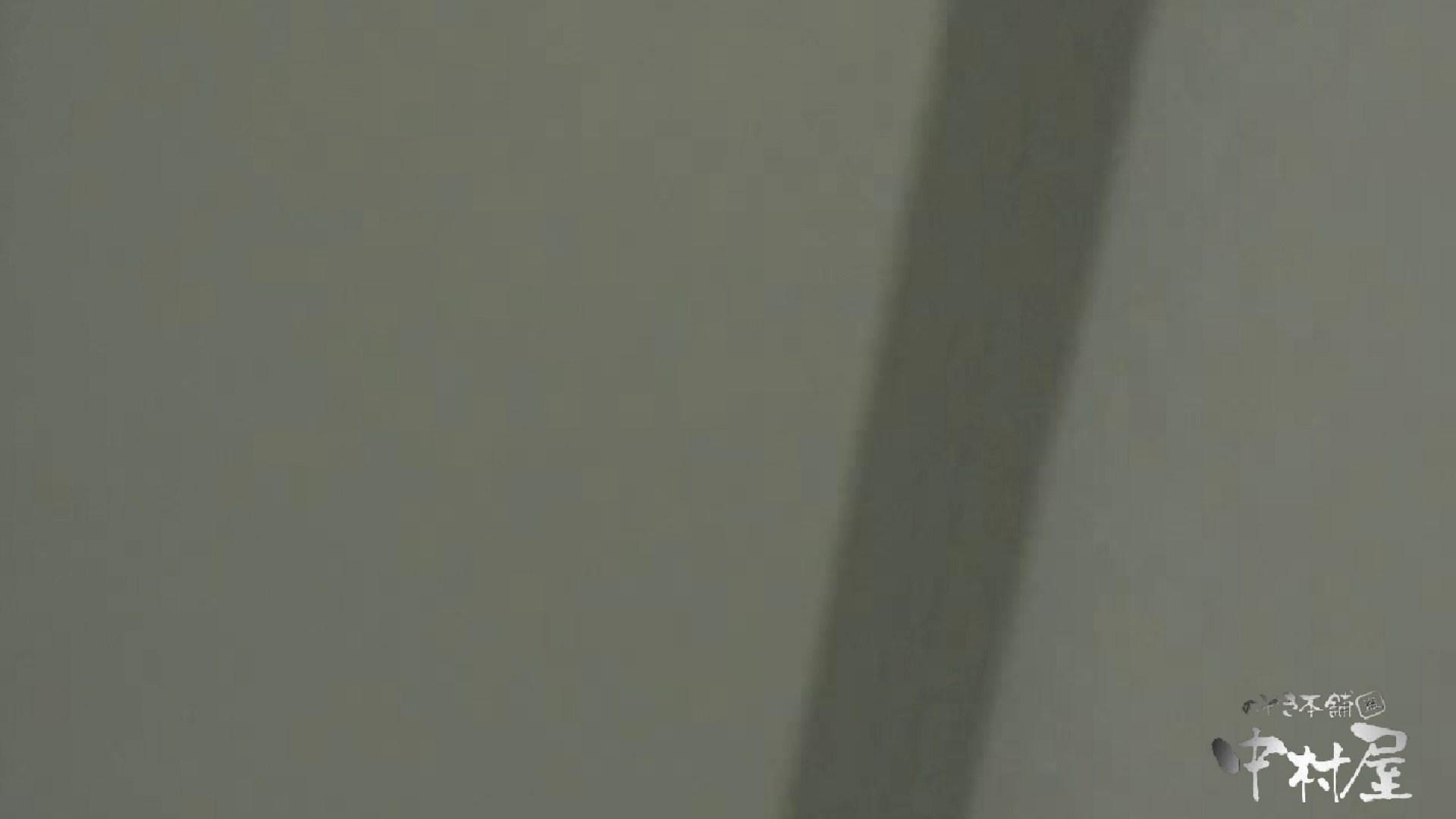 VIP配信している雅さんの独断と偏見で集めたVIP限定 動画集Vol.1一部公開 期間限定   OLセックス  53画像 23