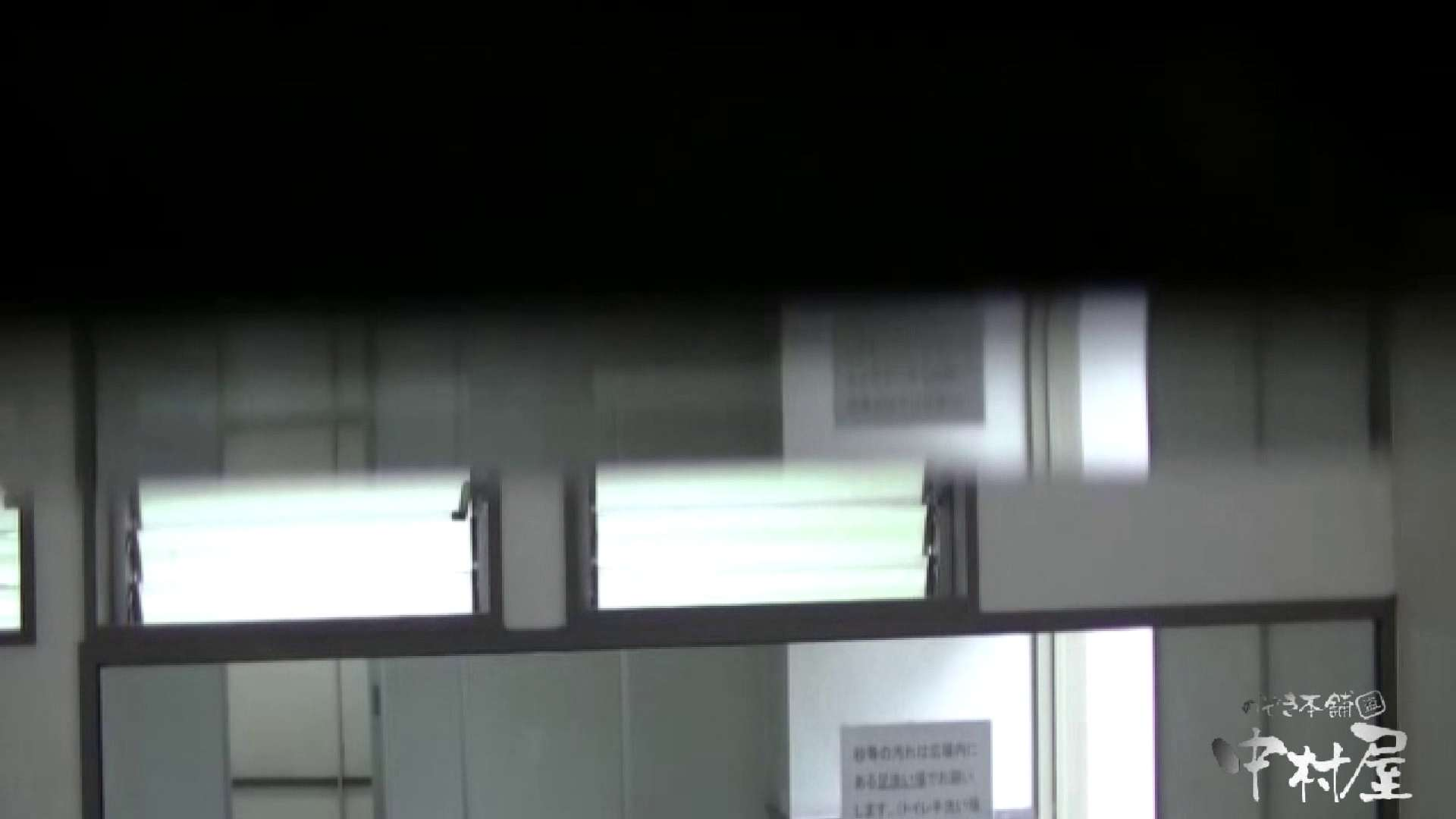 VIP配信している雅さんの独断と偏見で集めたVIP限定 動画集Vol.1一部公開 期間限定  53画像 44
