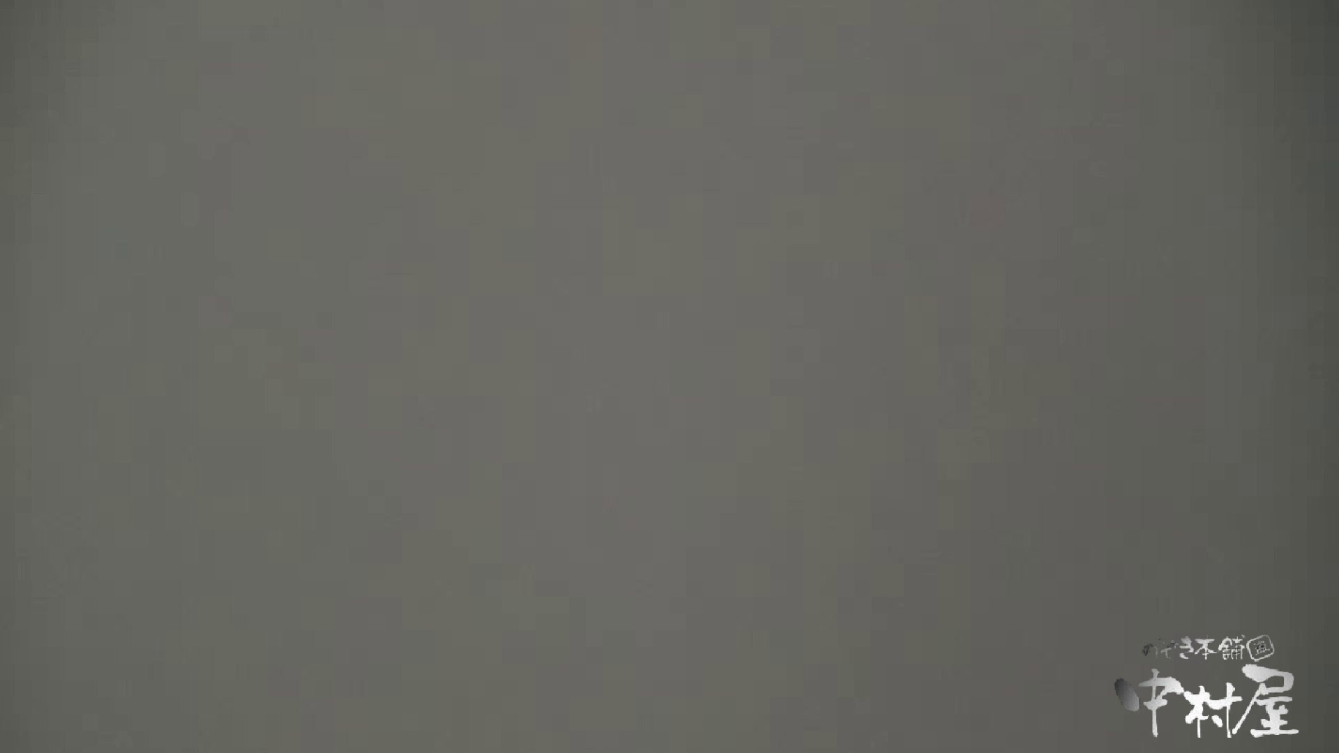 VIP配信している雅さんの独断と偏見で集めたVIP限定 動画集Vol.1一部公開 期間限定   OLセックス  53画像 47