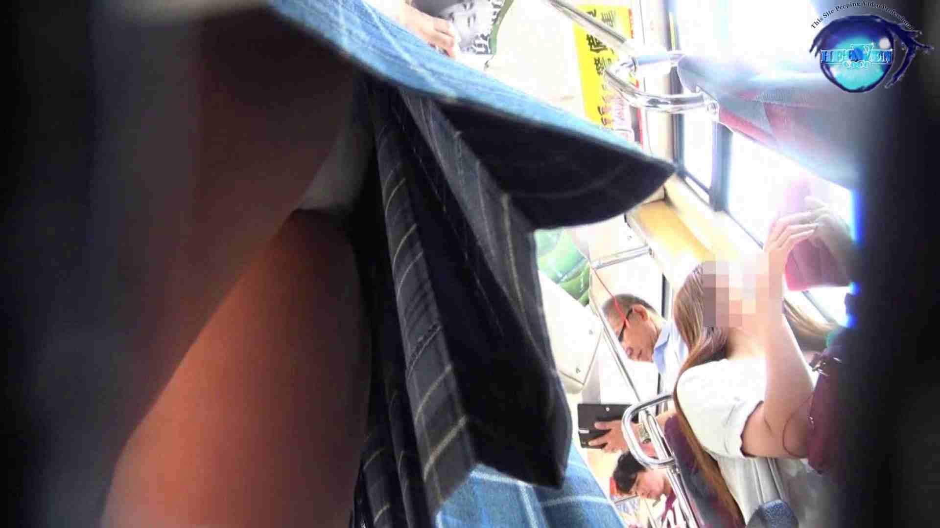 無修正エロ動画|雅さんの独断と偏見で集めた動画 パンチラ編vol.04|のぞき本舗 中村屋
