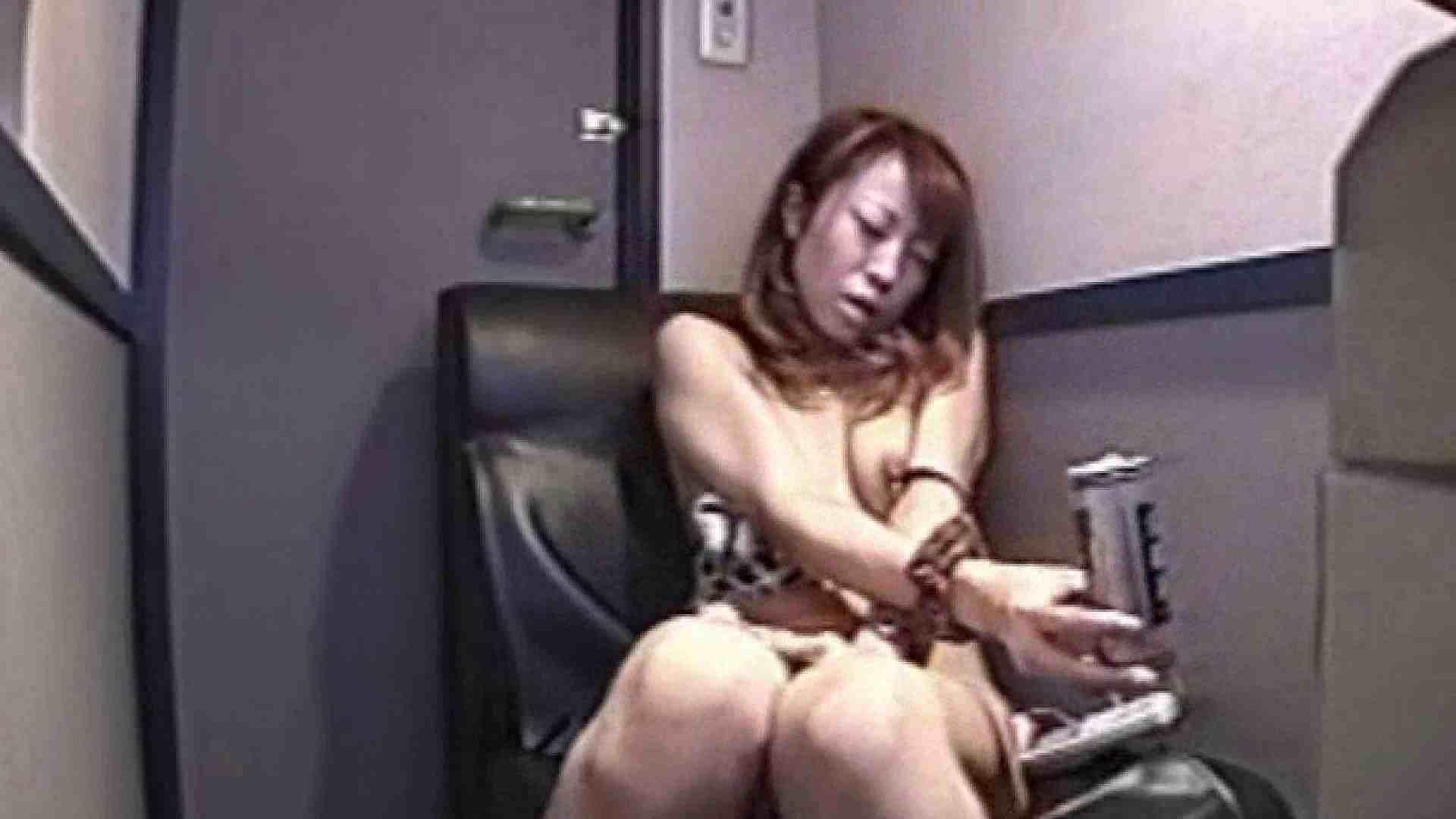 素人オナニー盗撮!!個室内設置カメラ file.03 オナニーする女性たち  71画像 63