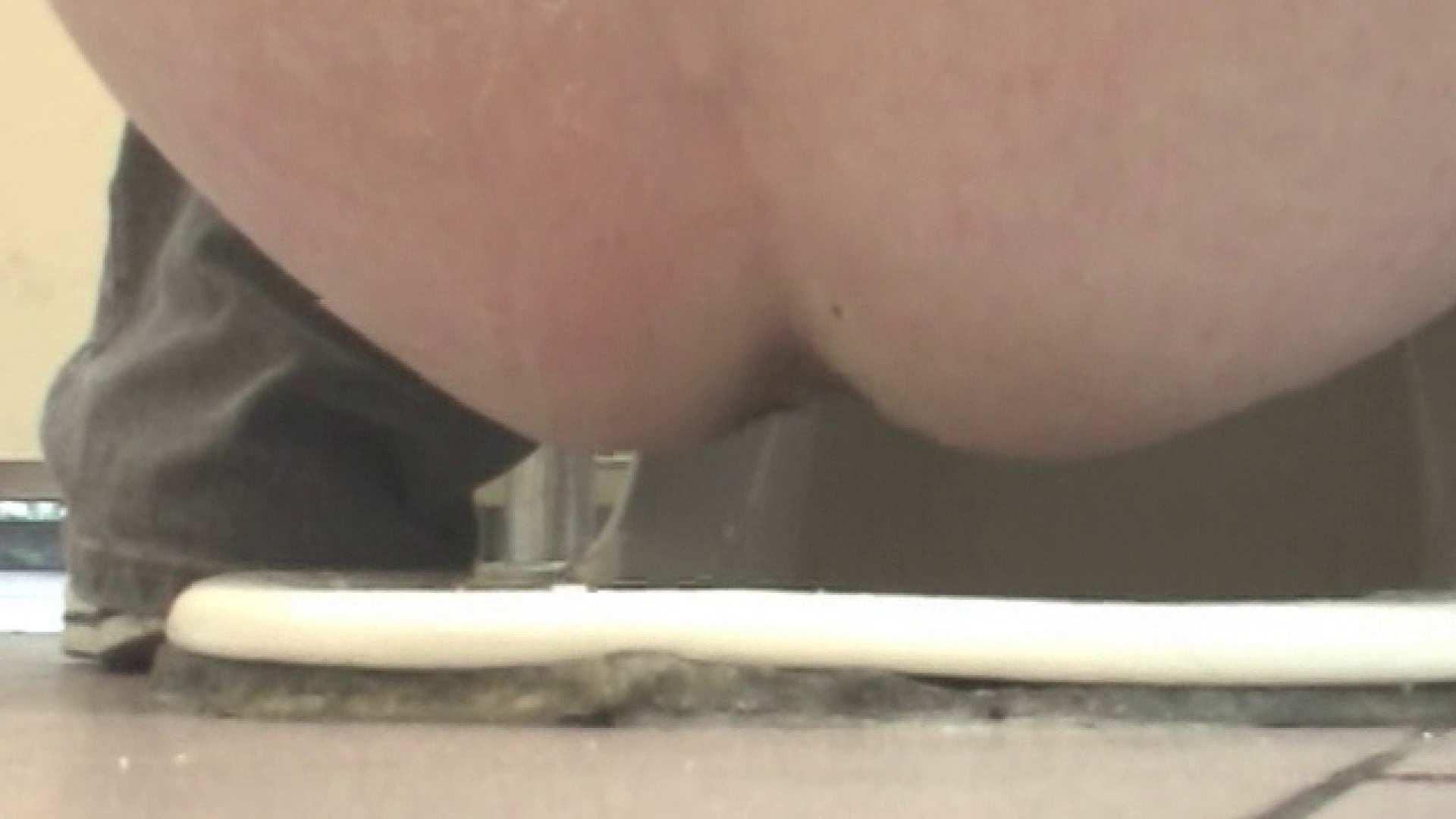 ロックハンドさんの盗撮記録File.06 無修正オマンコ のぞき動画画像 95画像 52